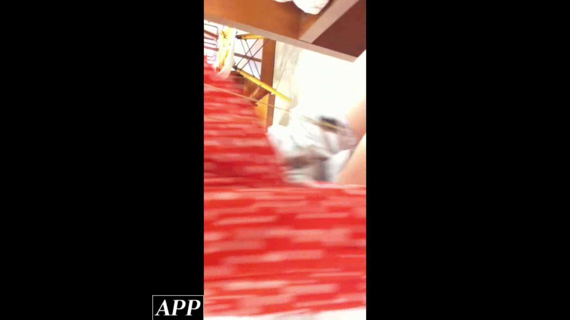 ハイビジョン盗撮!ショップ店員千人斬り!胸チラ編 vol.71 接写 オメコ無修正動画無料 102pic 93