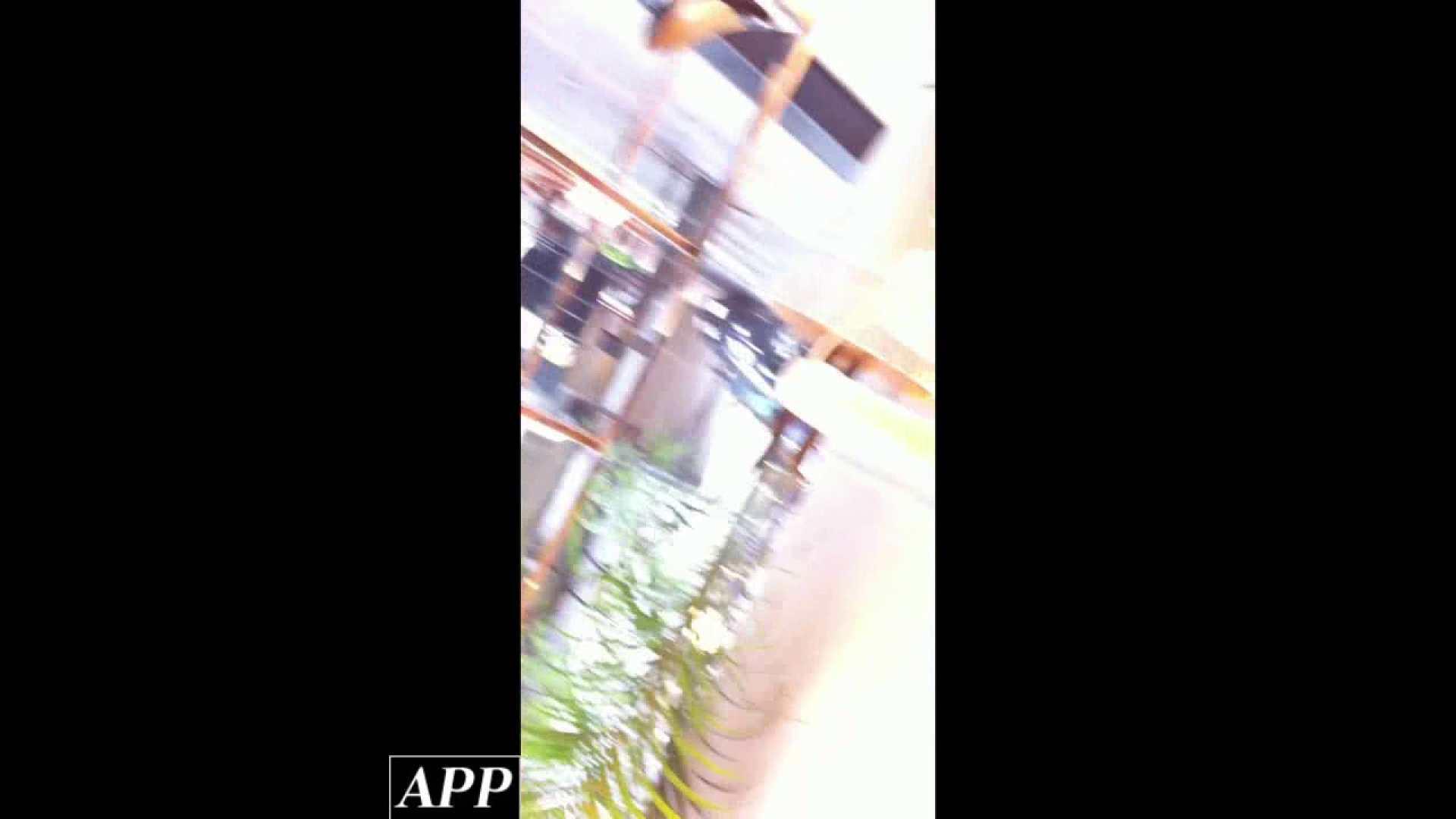 ハイビジョン盗撮!ショップ店員千人斬り!胸チラ編 vol.78 盗撮師作品 エロ画像 102pic 51