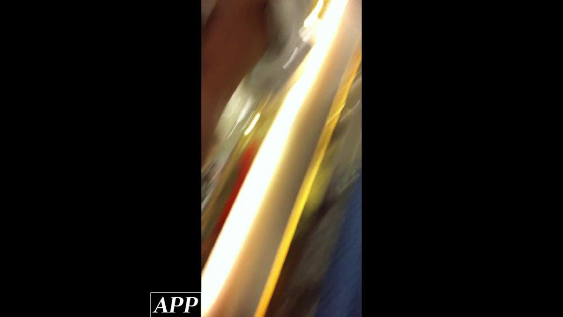 ハイビジョン盗撮!ショップ店員千人斬り!胸チラ編 vol.81 盗撮師作品 AV無料動画キャプチャ 74pic 62