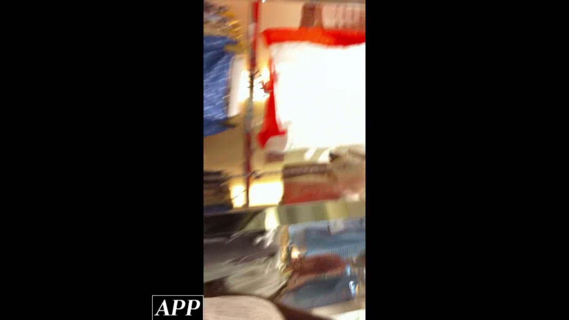 ハイビジョン盗撮!ショップ店員千人斬り!胸チラ編 vol.81 チクビ おめこ無修正動画無料 74pic 65