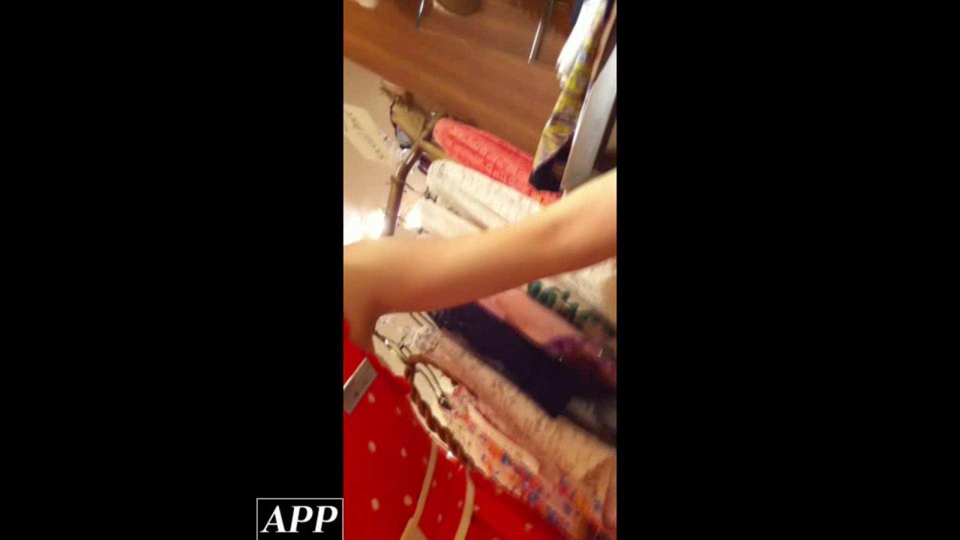 ハイビジョン盗撮!ショップ店員千人斬り!胸チラ編 vol.86 盗撮師作品 われめAV動画紹介 104pic 14