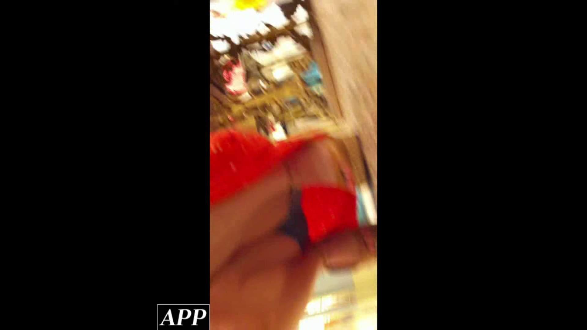 ハイビジョン盗撮!ショップ店員千人斬り!胸チラ編 vol.86 チクビ | 美しいOLの裸体  104pic 19