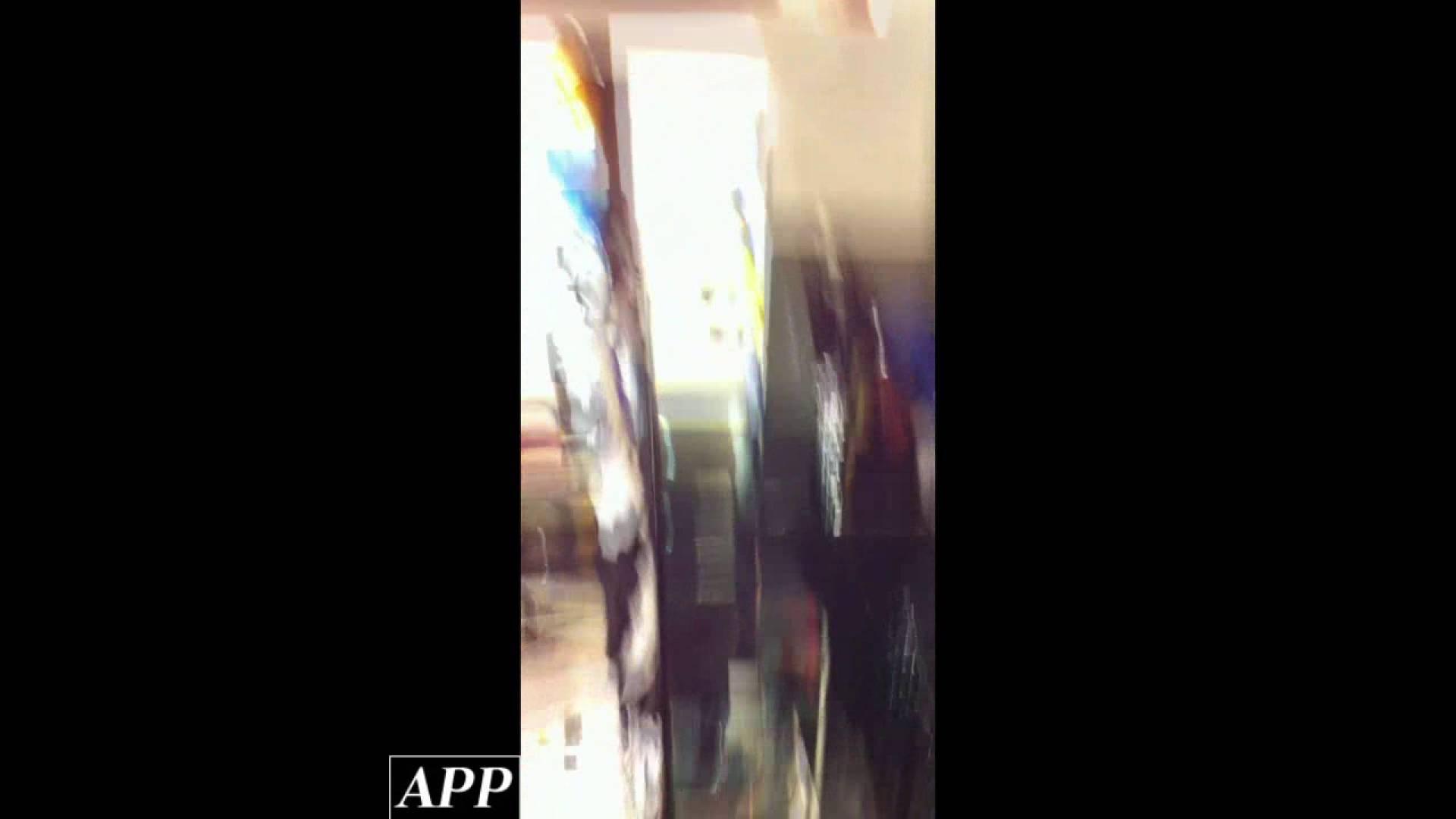 ハイビジョン盗撮!ショップ店員千人斬り!胸チラ編 vol.86 接写 おまんこ無修正動画無料 104pic 64