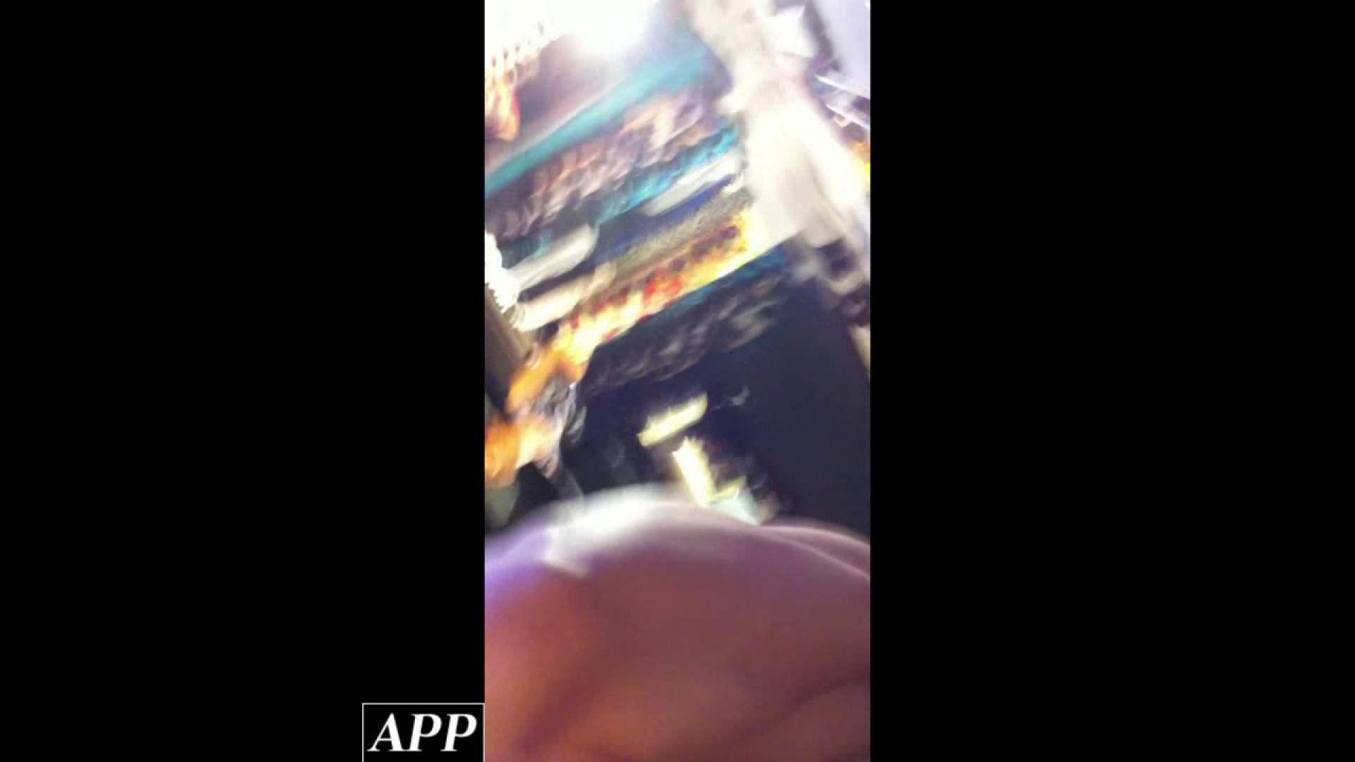 ハイビジョン盗撮!ショップ店員千人斬り!胸チラ編 vol.86 チクビ | 美しいOLの裸体  104pic 79