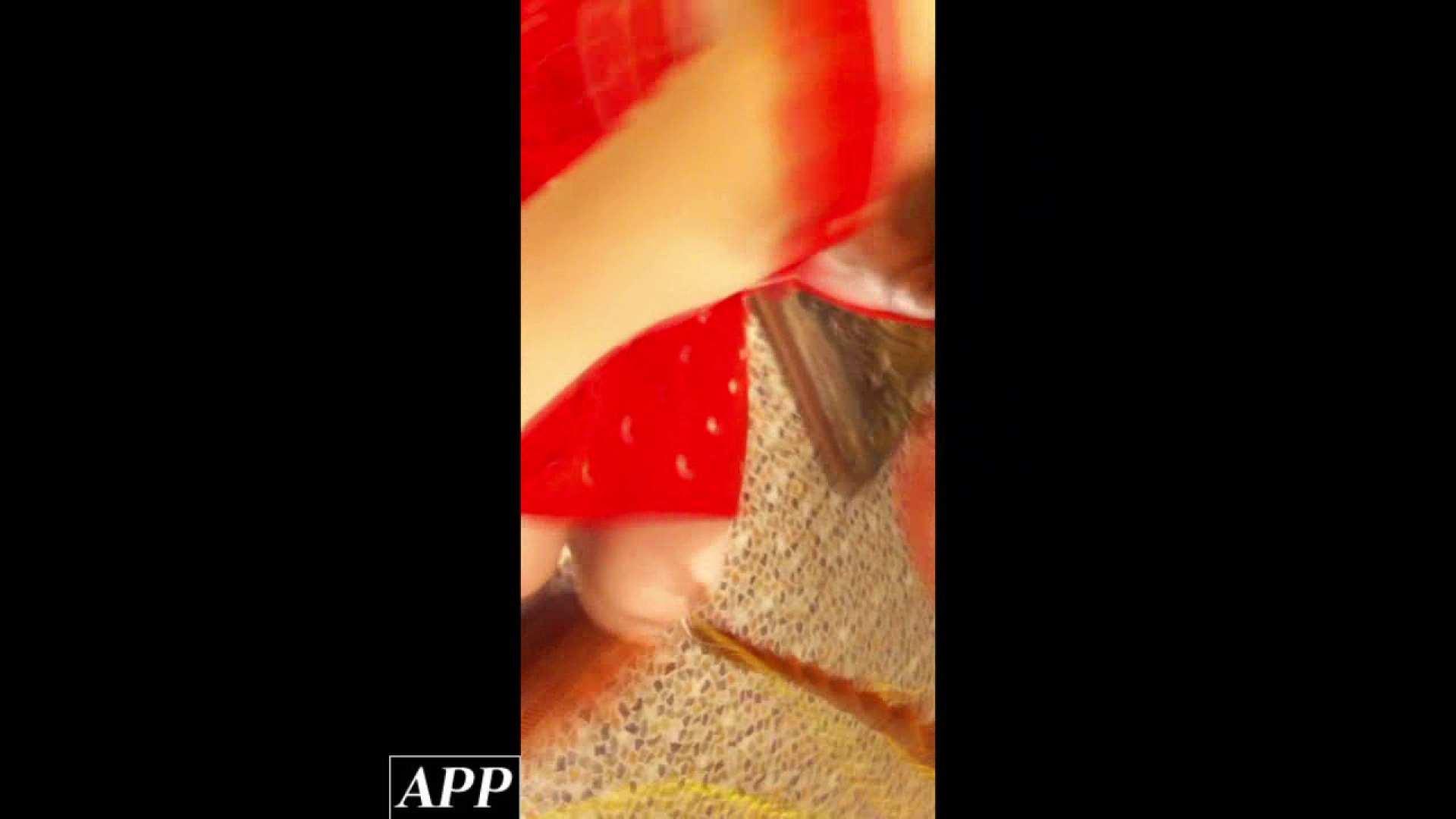 ハイビジョン盗撮!ショップ店員千人斬り!胸チラ編 vol.86 胸チラ ヌード画像 104pic 89