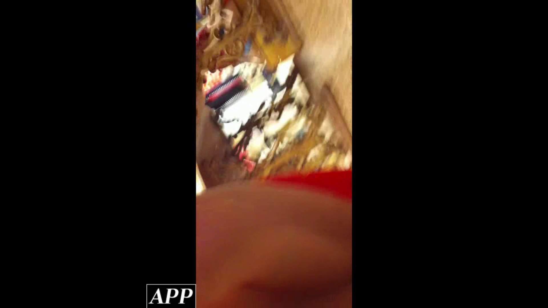 ハイビジョン盗撮!ショップ店員千人斬り!胸チラ編 vol.86 盗撮師作品 われめAV動画紹介 104pic 104