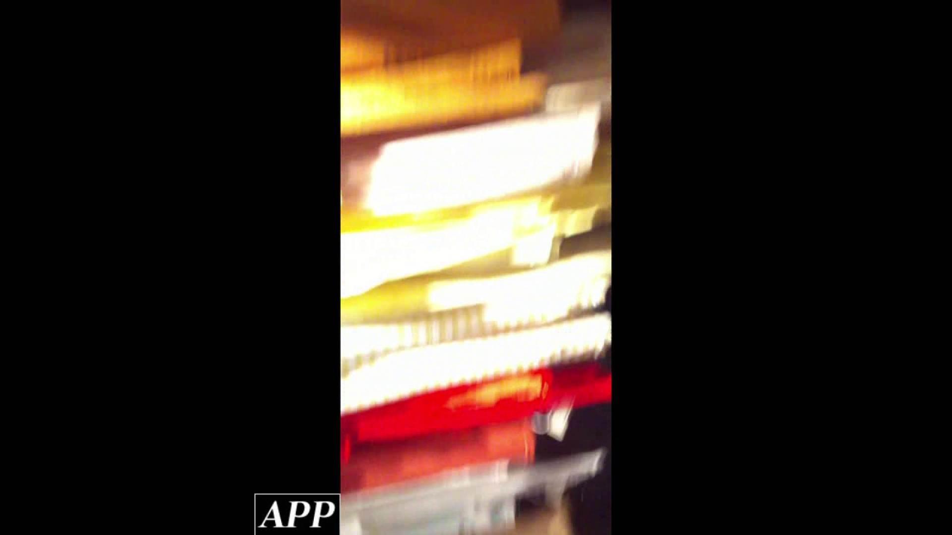 エッチ 熟女|ハイビジョン盗撮!ショップ店員千人斬り!胸チラ編 vol.90|のぞき本舗 中村屋