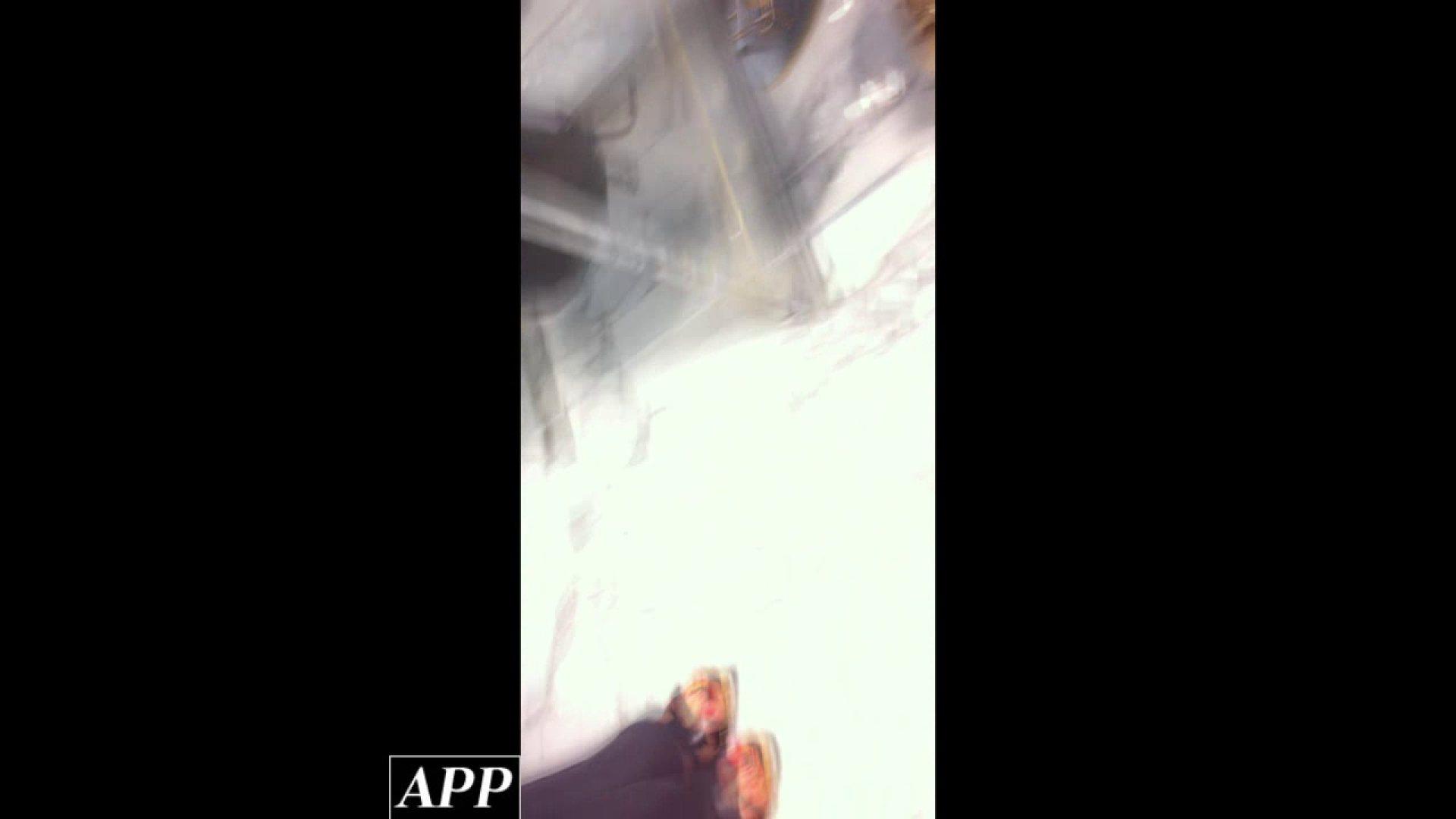 ハイビジョン盗撮!ショップ店員千人斬り!胸チラ編 vol.94 胸チラ おまんこ無修正動画無料 96pic 10