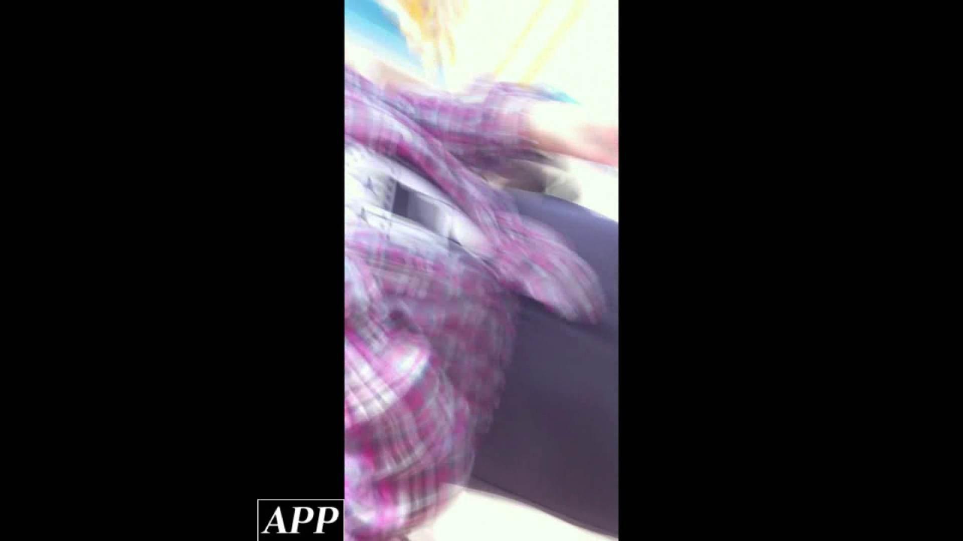 ハイビジョン盗撮!ショップ店員千人斬り!胸チラ編 vol.94 チクビ SEX無修正画像 96pic 23