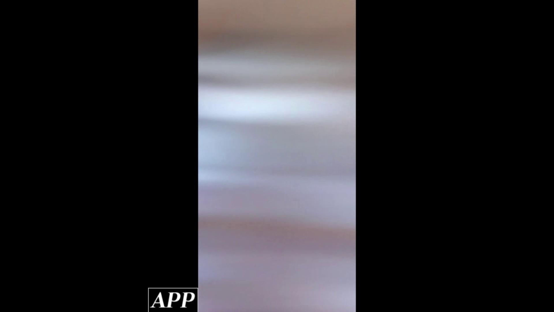 ハイビジョン盗撮!ショップ店員千人斬り!胸チラ編 vol.94 接写 AV無料 96pic 33