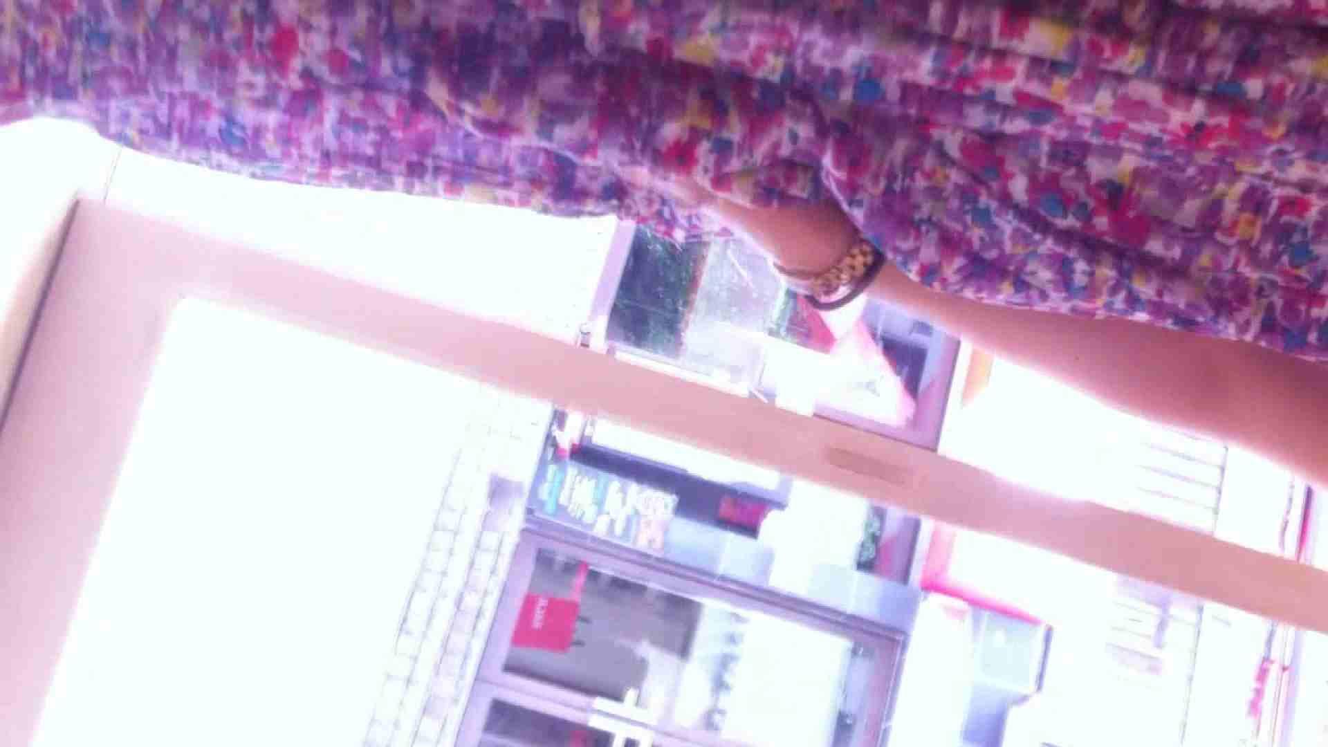 可愛いカリスマ店員限定‼胸チラ&パンチラ vol.01 美しいOLの裸体 盗み撮り動画キャプチャ 71pic 22