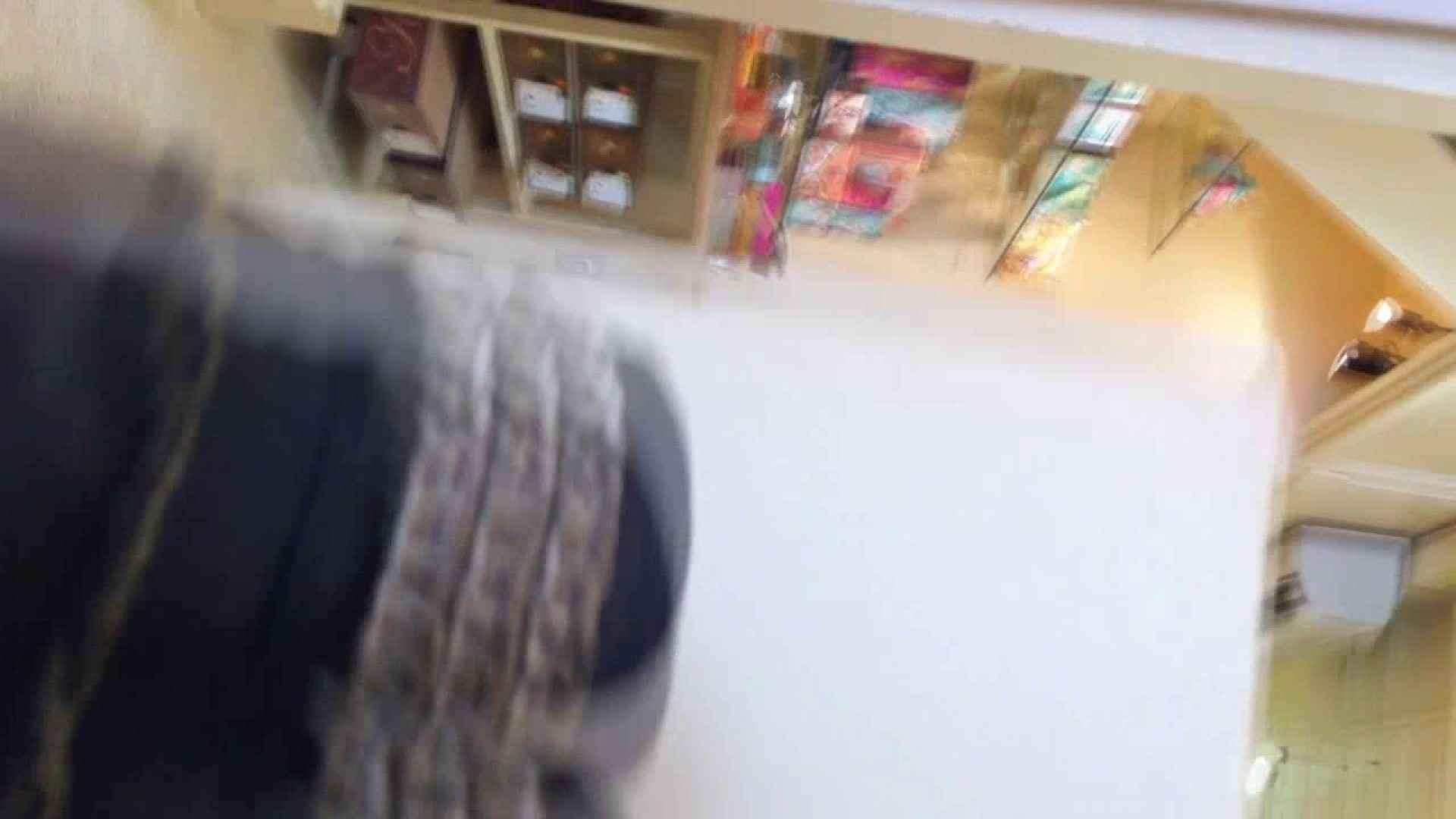 可愛いカリスマ店員限定‼胸チラ&パンチラ vol.01 新入生パンチラ セックス画像 71pic 23