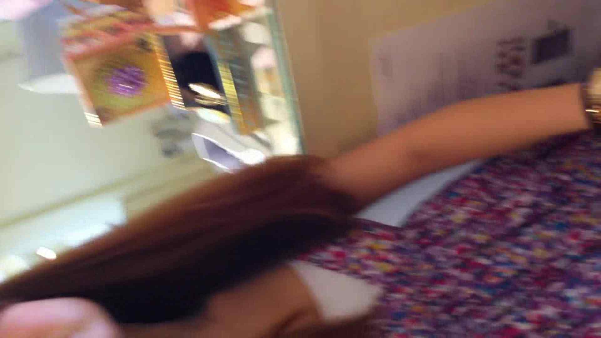 可愛いカリスマ店員限定‼胸チラ&パンチラ vol.01 胸チラ 隠し撮りオマンコ動画紹介 71pic 49