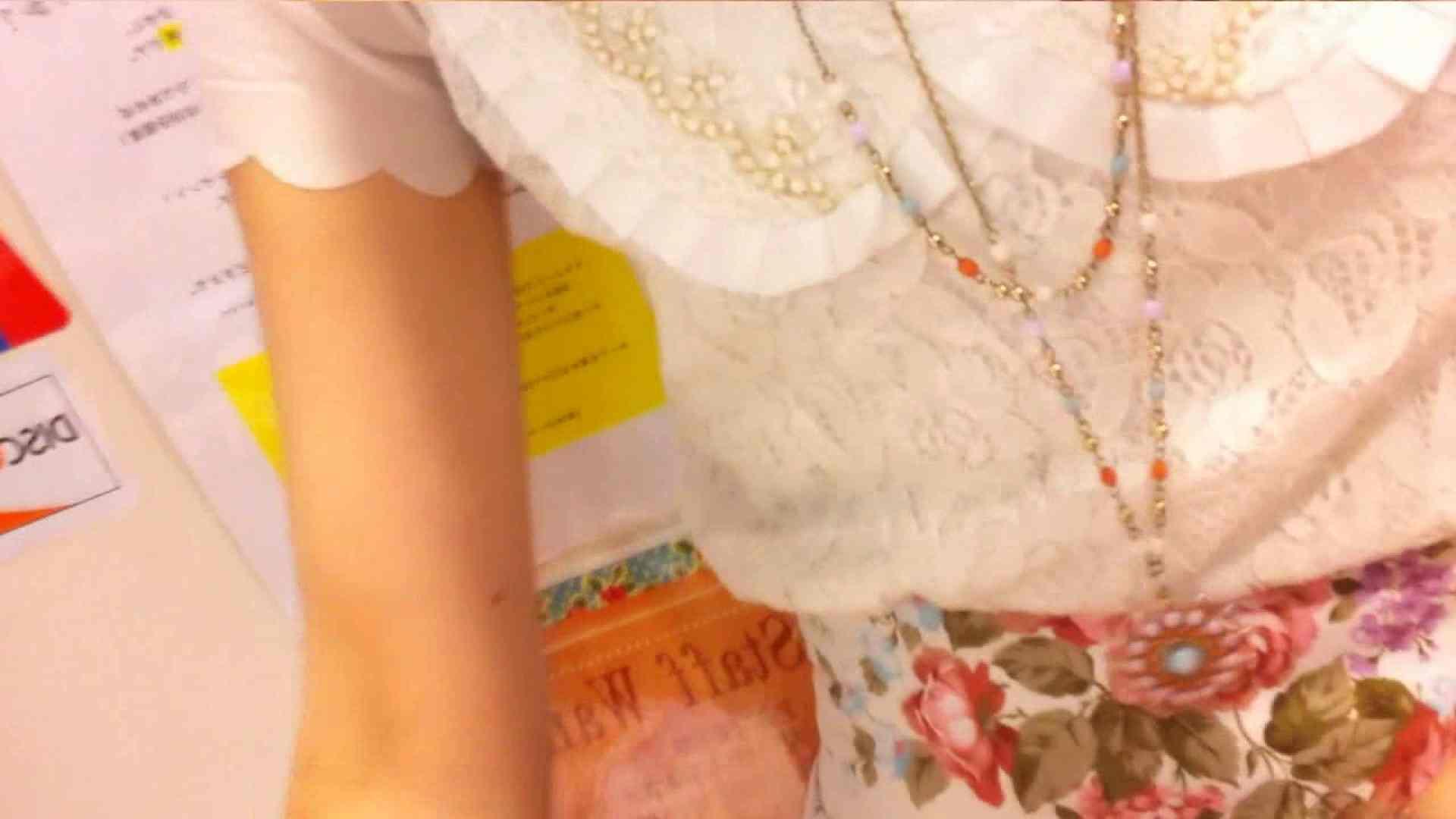 可愛いカリスマ店員限定‼胸チラ&パンチラ vol.04 胸チラ   接写  82pic 56