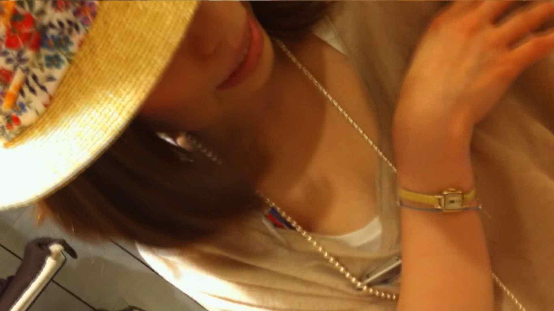 可愛いカリスマ店員限定‼胸チラ&パンチラ vol.09 接写 濡れ場動画紹介 90pic 9