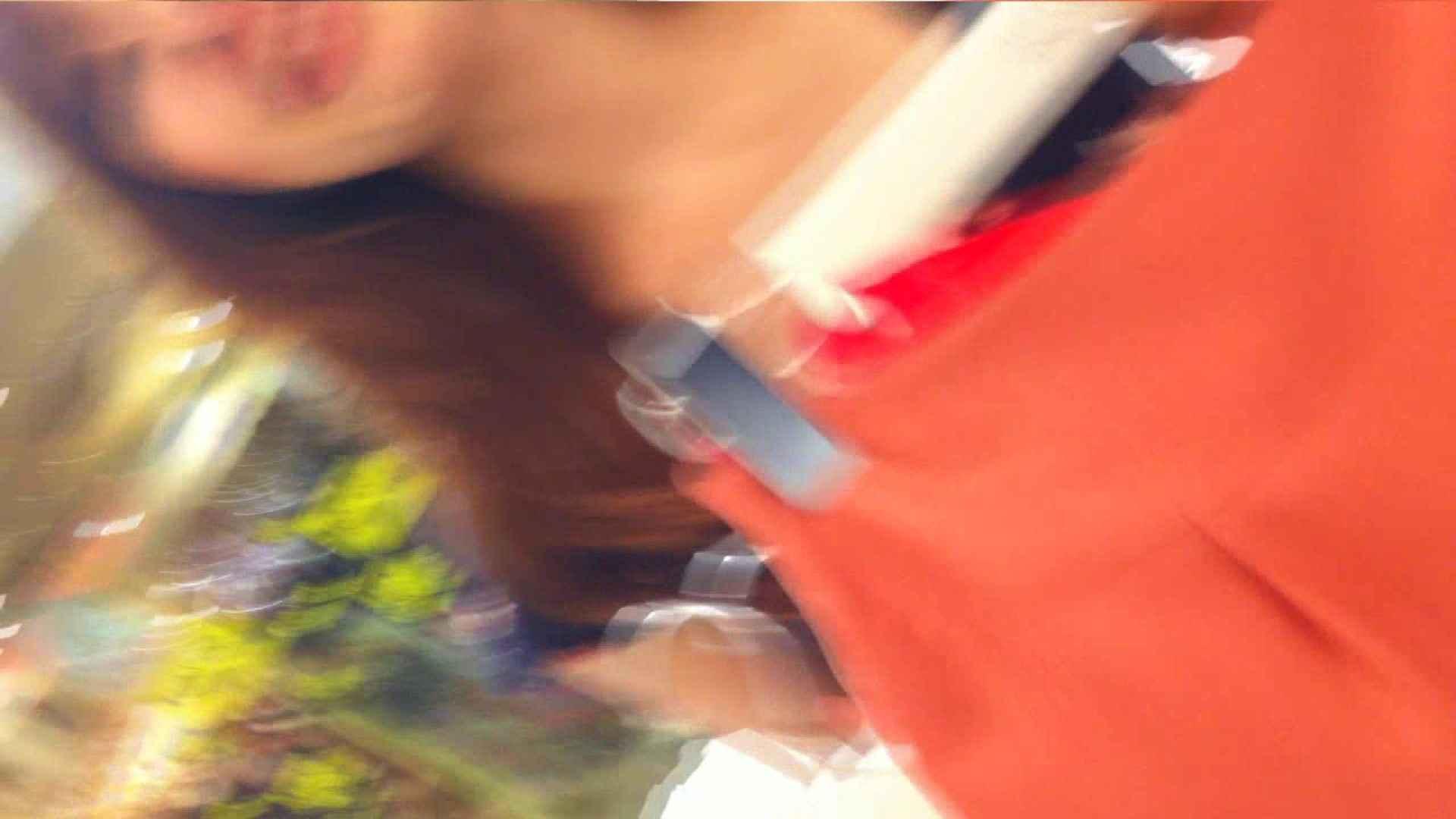 可愛いカリスマ店員限定‼胸チラ&パンチラ vol.09 美しいOLの裸体 オメコ無修正動画無料 90pic 77