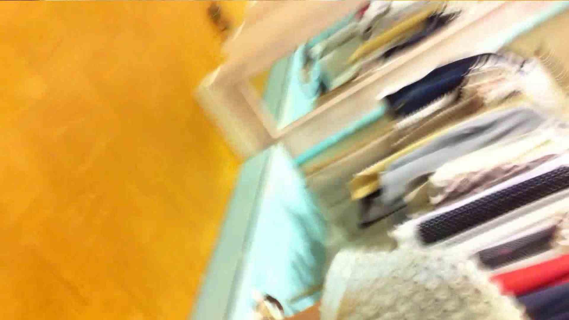 可愛いカリスマ店員限定‼胸チラ&パンチラ vol.10 美しいOLの裸体 SEX無修正画像 100pic 7