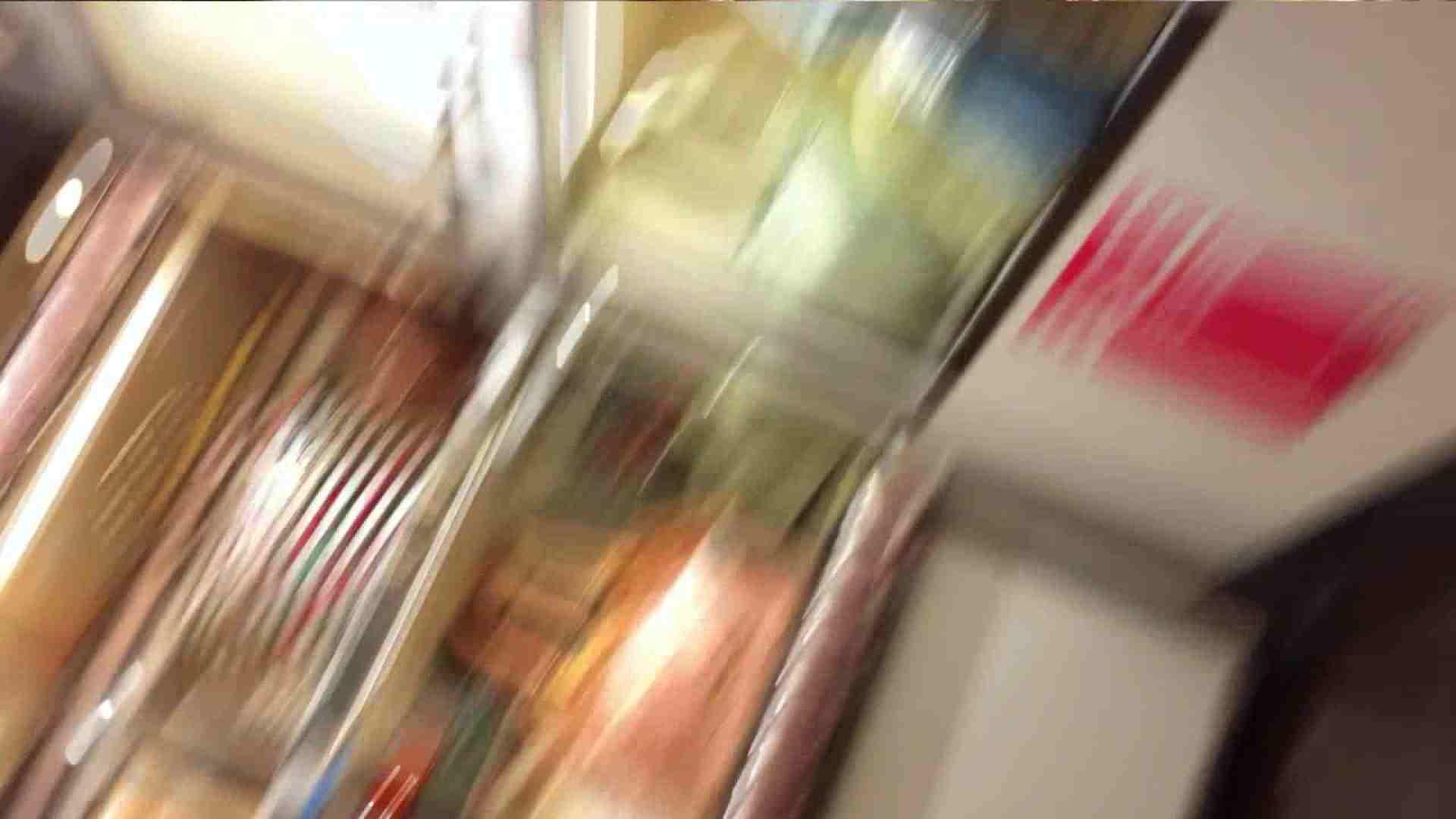 可愛いカリスマ店員限定‼胸チラ&パンチラ vol.10 美しいOLの裸体 SEX無修正画像 100pic 52