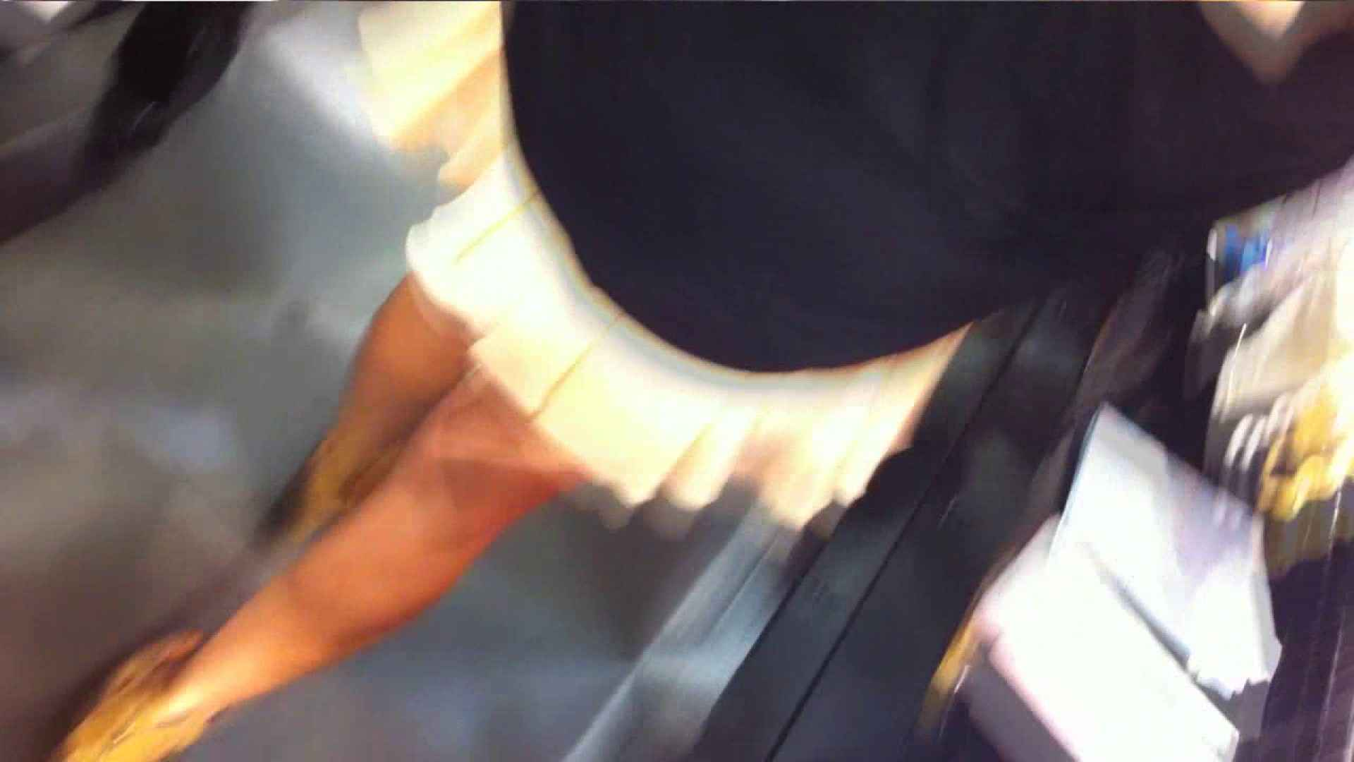 可愛いカリスマ店員限定‼胸チラ&パンチラ vol.10 美しいOLの裸体 SEX無修正画像 100pic 57