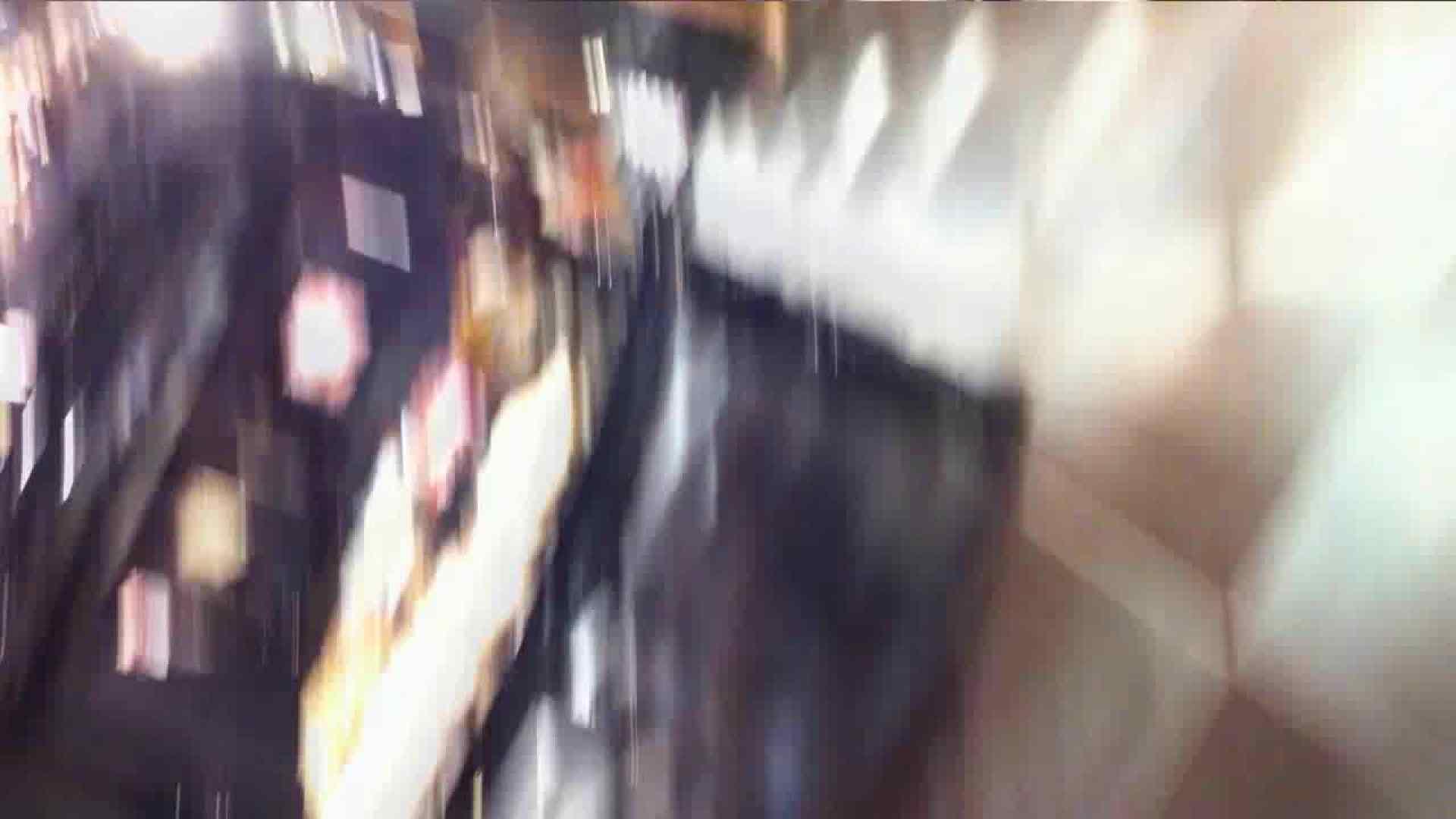 可愛いカリスマ店員限定‼胸チラ&パンチラ vol.10 美しいOLの裸体 SEX無修正画像 100pic 77