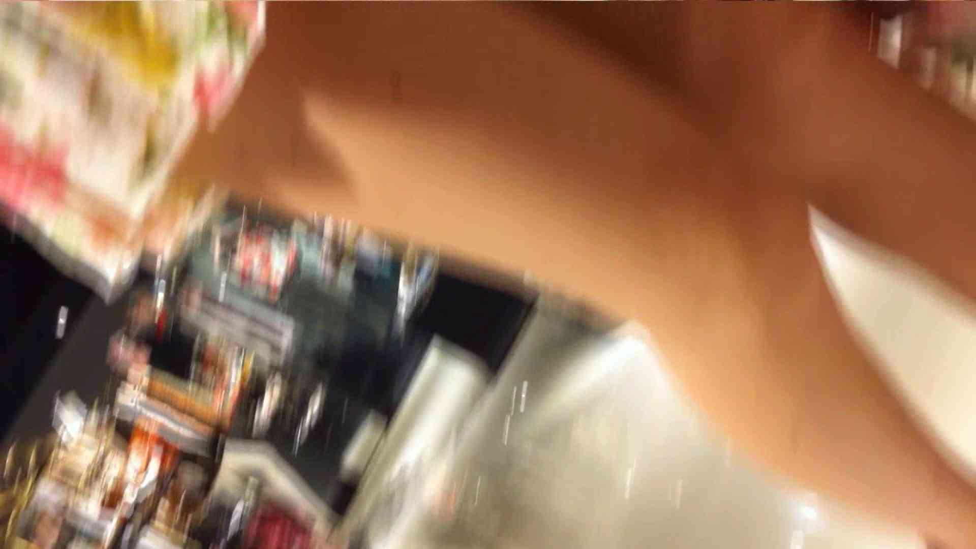 可愛いカリスマ店員限定‼胸チラ&パンチラ vol.19 美しいOLの裸体 セックス画像 89pic 17