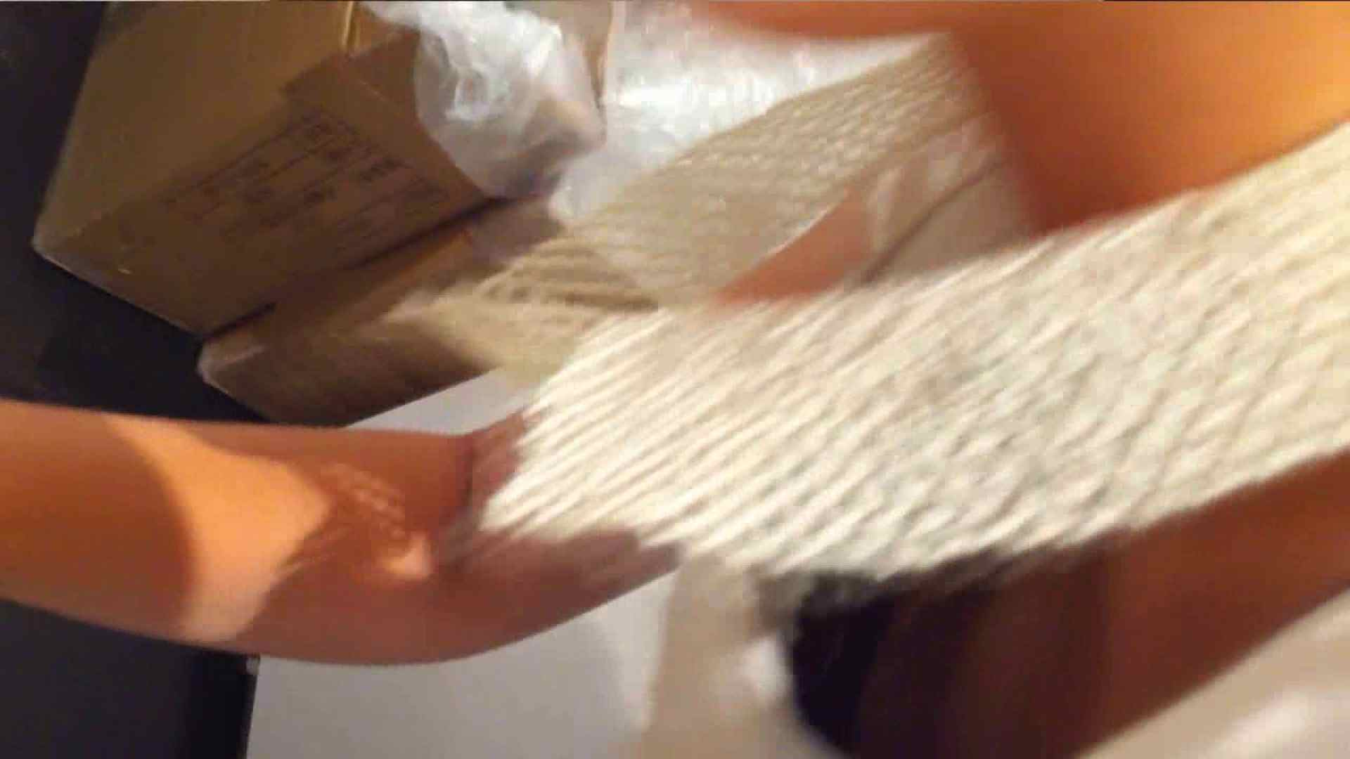 可愛いカリスマ店員限定‼胸チラ&パンチラ vol.22 チラ歓迎 オメコ動画キャプチャ 77pic 63