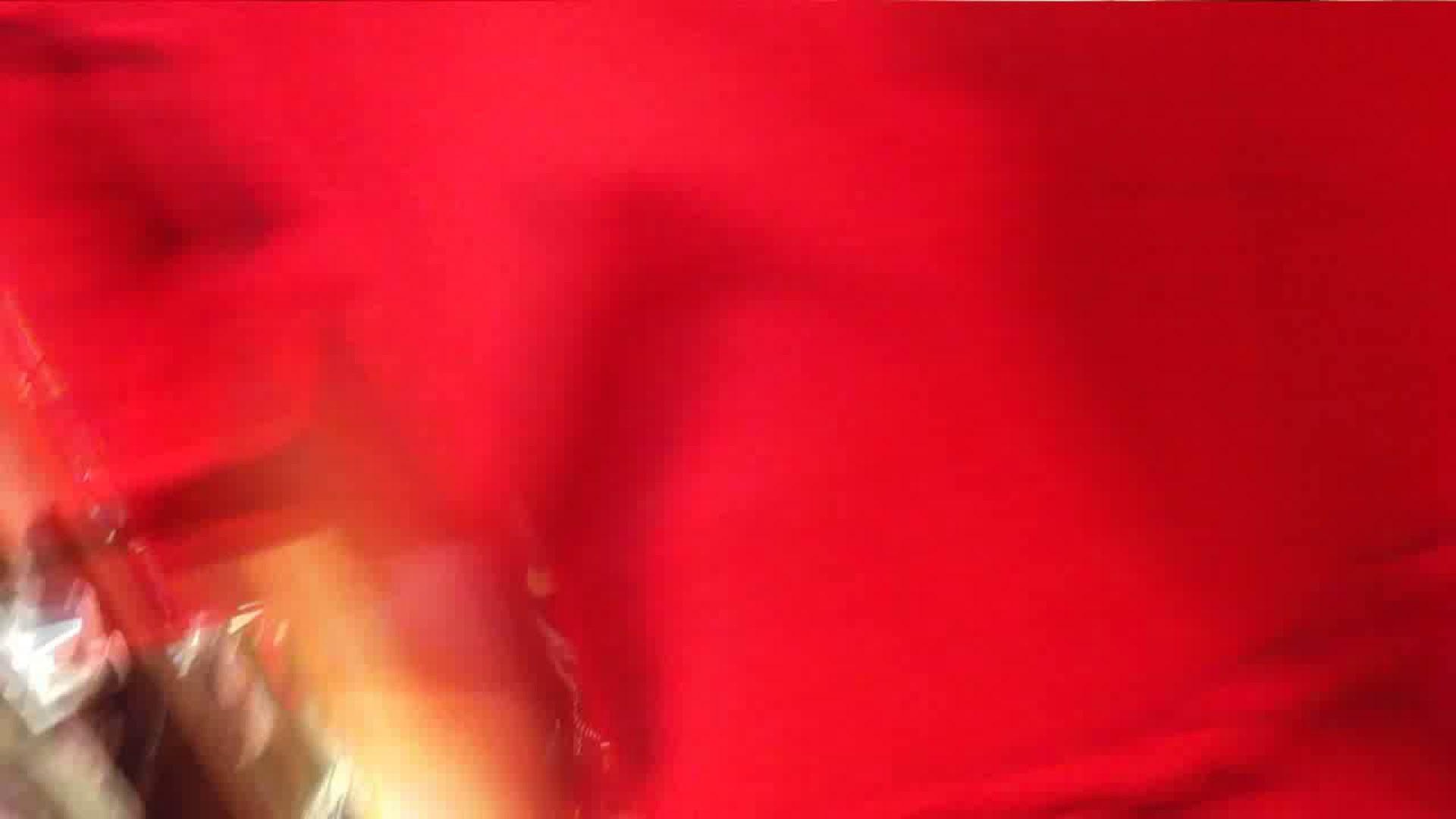 可愛いカリスマ店員限定‼胸チラ&パンチラ vol.23 胸チラ | チラ歓迎  78pic 1
