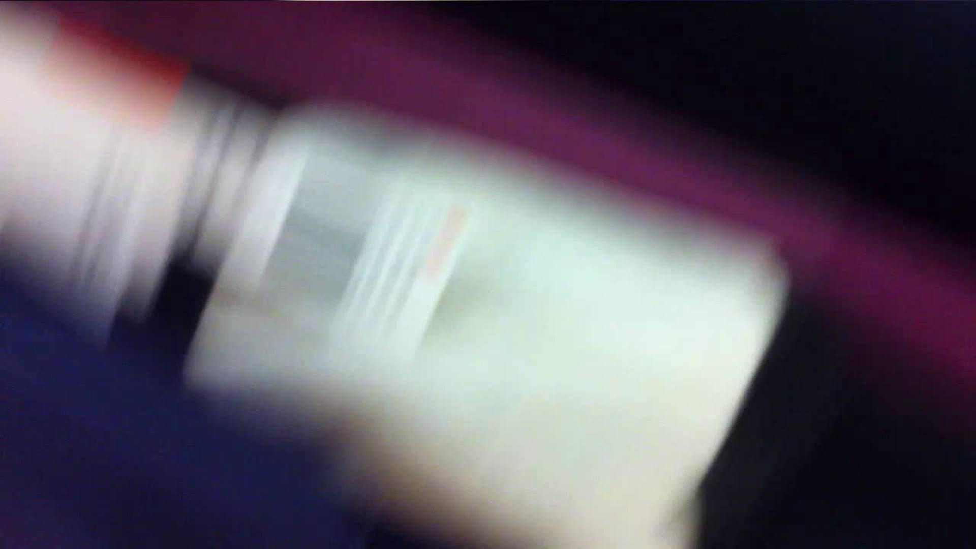 可愛いカリスマ店員限定‼胸チラ&パンチラ vol.23 胸チラ | チラ歓迎  78pic 6
