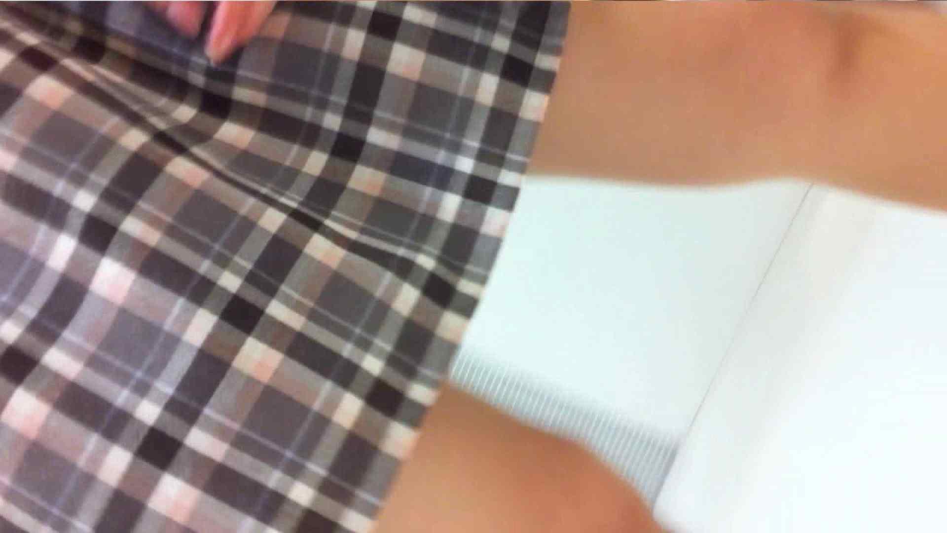 可愛いカリスマ店員限定‼胸チラ&パンチラ vol.23 接写 おめこ無修正動画無料 78pic 9