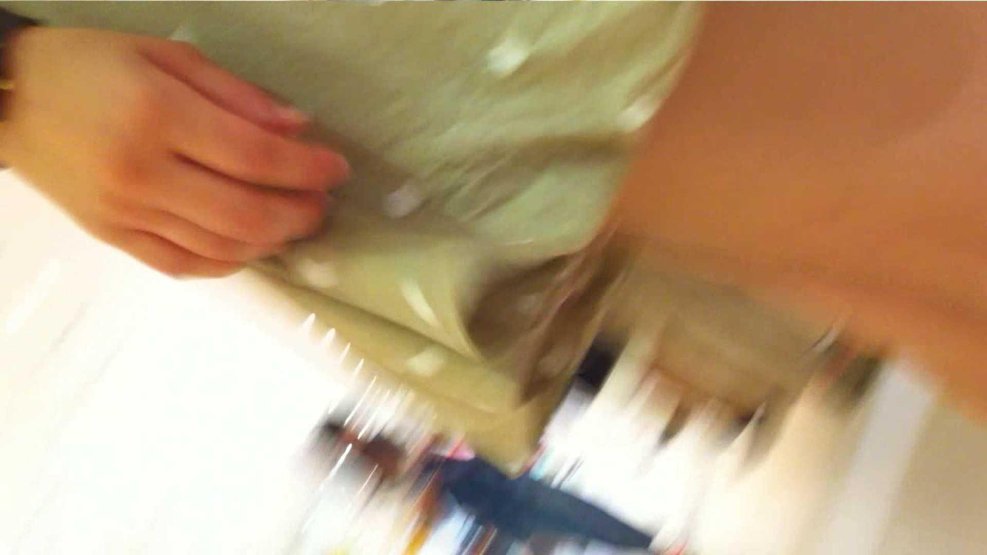可愛いカリスマ店員限定‼胸チラ&パンチラ vol.23 胸チラ | チラ歓迎  78pic 56