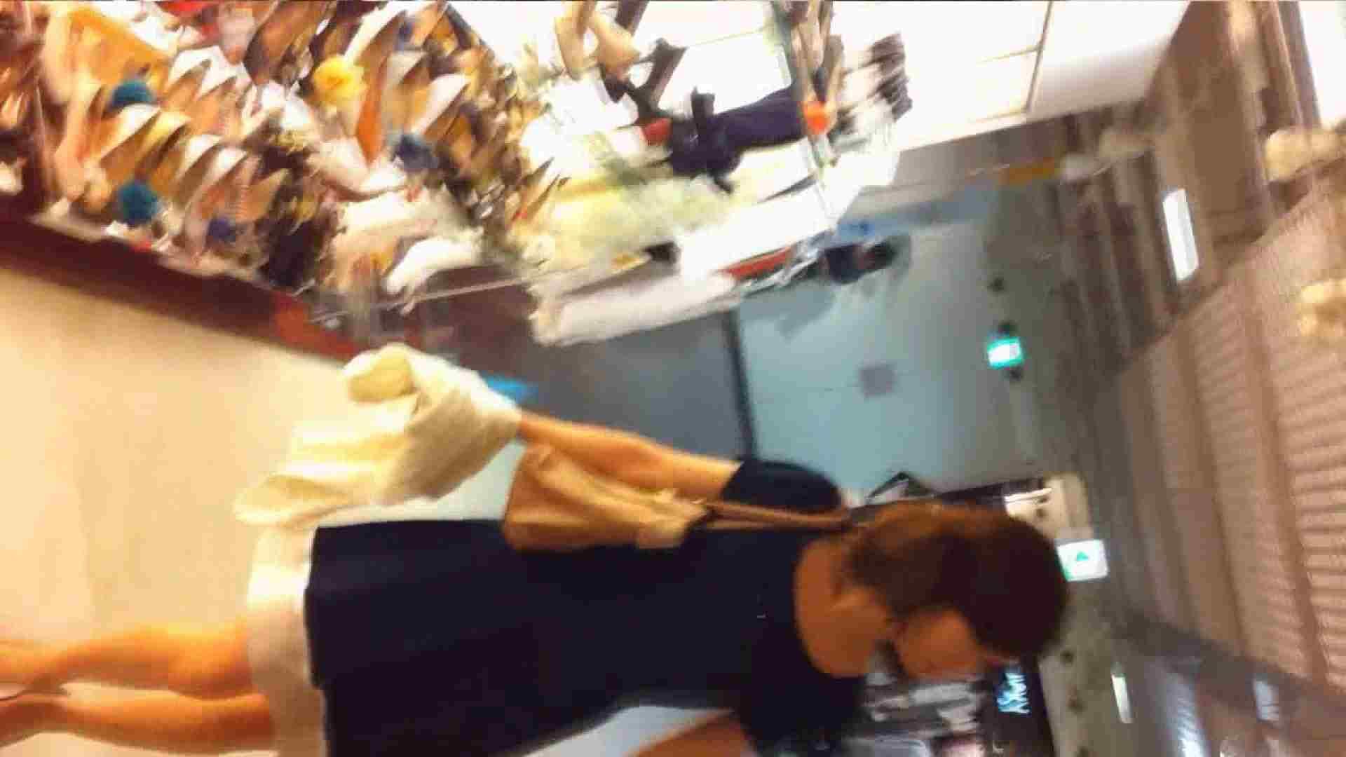 可愛いカリスマ店員限定‼胸チラ&パンチラ vol.23 美しいOLの裸体 セックス画像 78pic 72