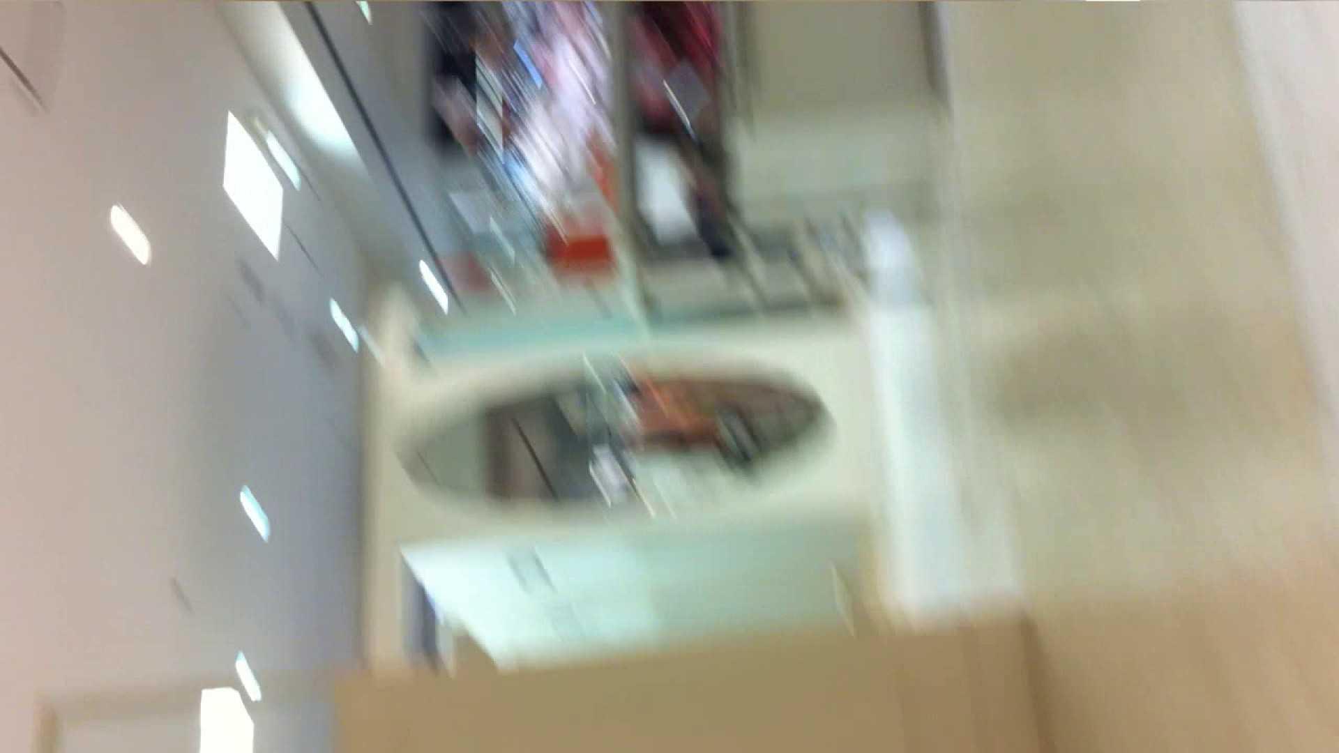 可愛いカリスマ店員限定‼胸チラ&パンチラ vol.24 美しいOLの裸体 おめこ無修正画像 90pic 7