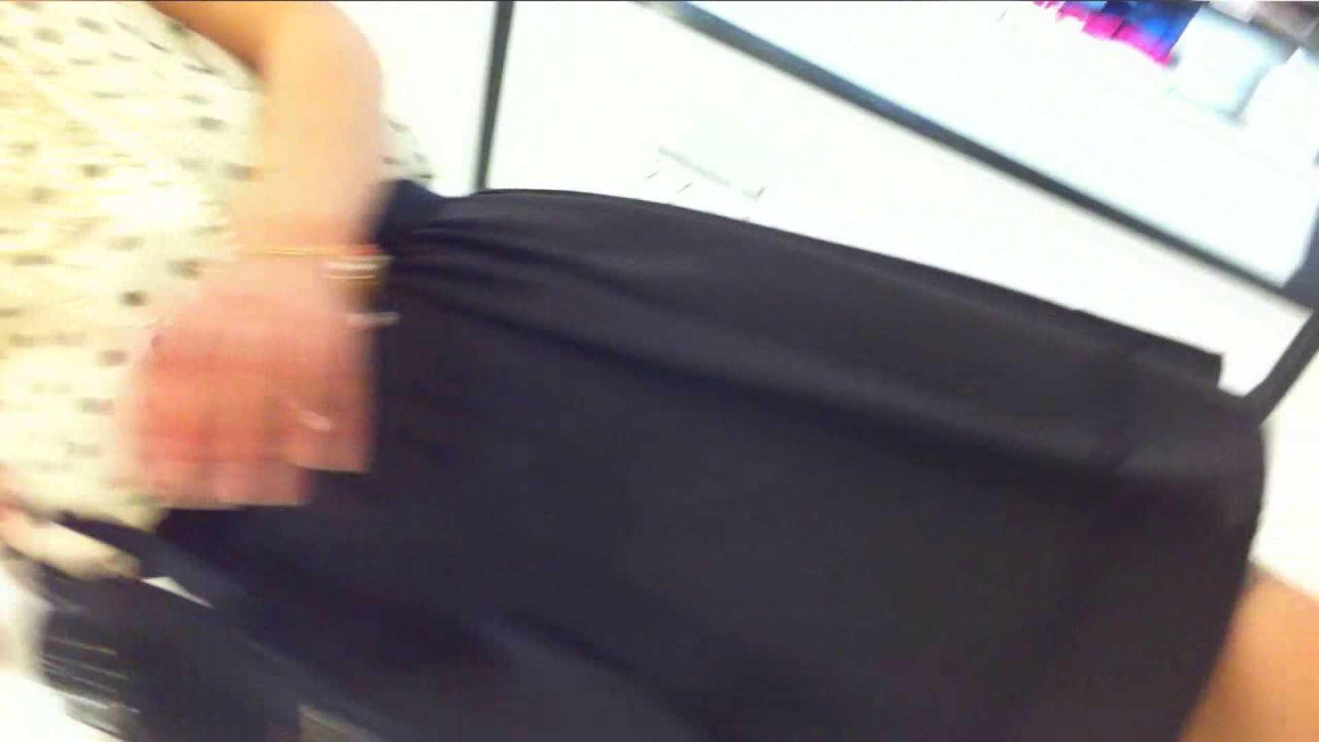 可愛いカリスマ店員限定‼胸チラ&パンチラ vol.24 チラ歓迎 盗撮動画紹介 90pic 73