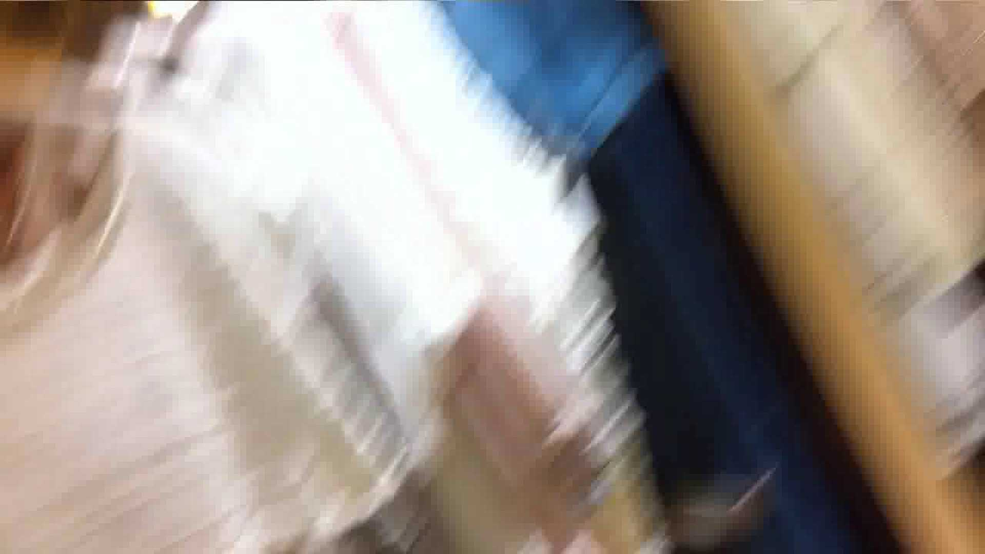 可愛いカリスマ店員限定‼胸チラ&パンチラ vol.24 接写  90pic 85