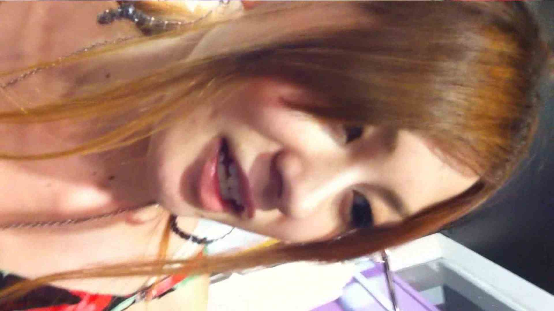 可愛いカリスマ店員限定‼胸チラ&パンチラ vol.26 接写 ワレメ動画紹介 94pic 4