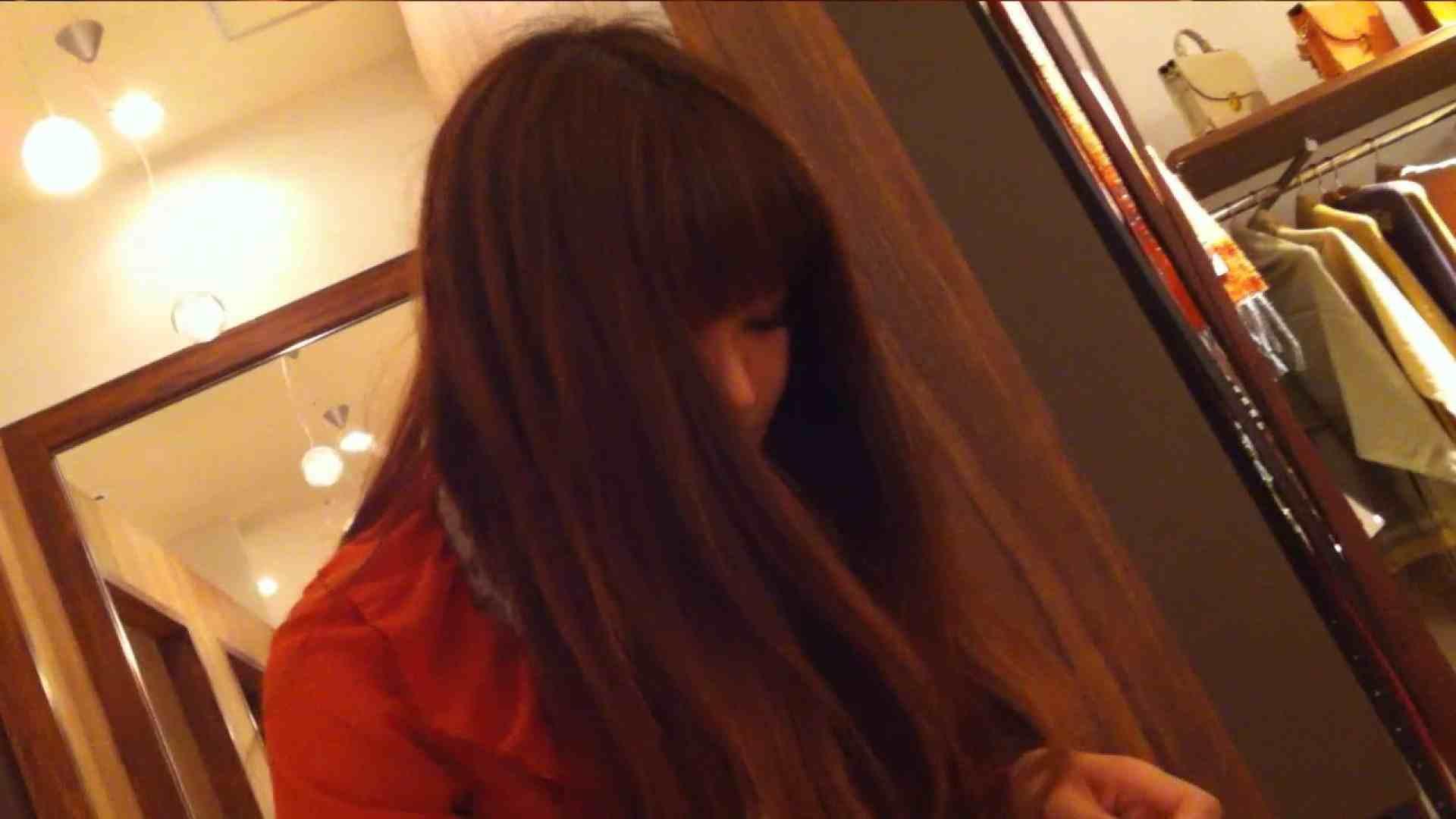 可愛いカリスマ店員限定‼胸チラ&パンチラ vol.26 チラ歓迎 SEX無修正画像 94pic 17