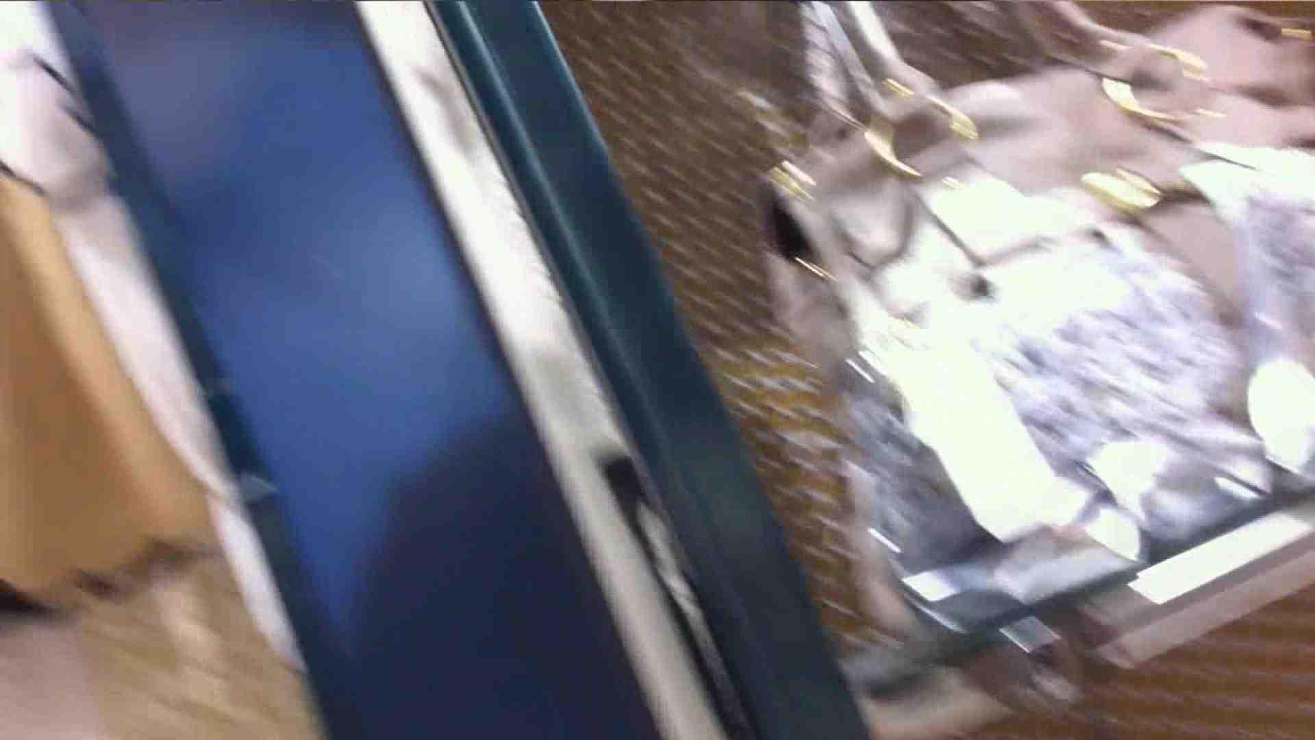 vol.33 美人アパレル胸チラ&パンチラ ギャル系ネーチャンの下着 胸チラ アダルト動画キャプチャ 92pic 26