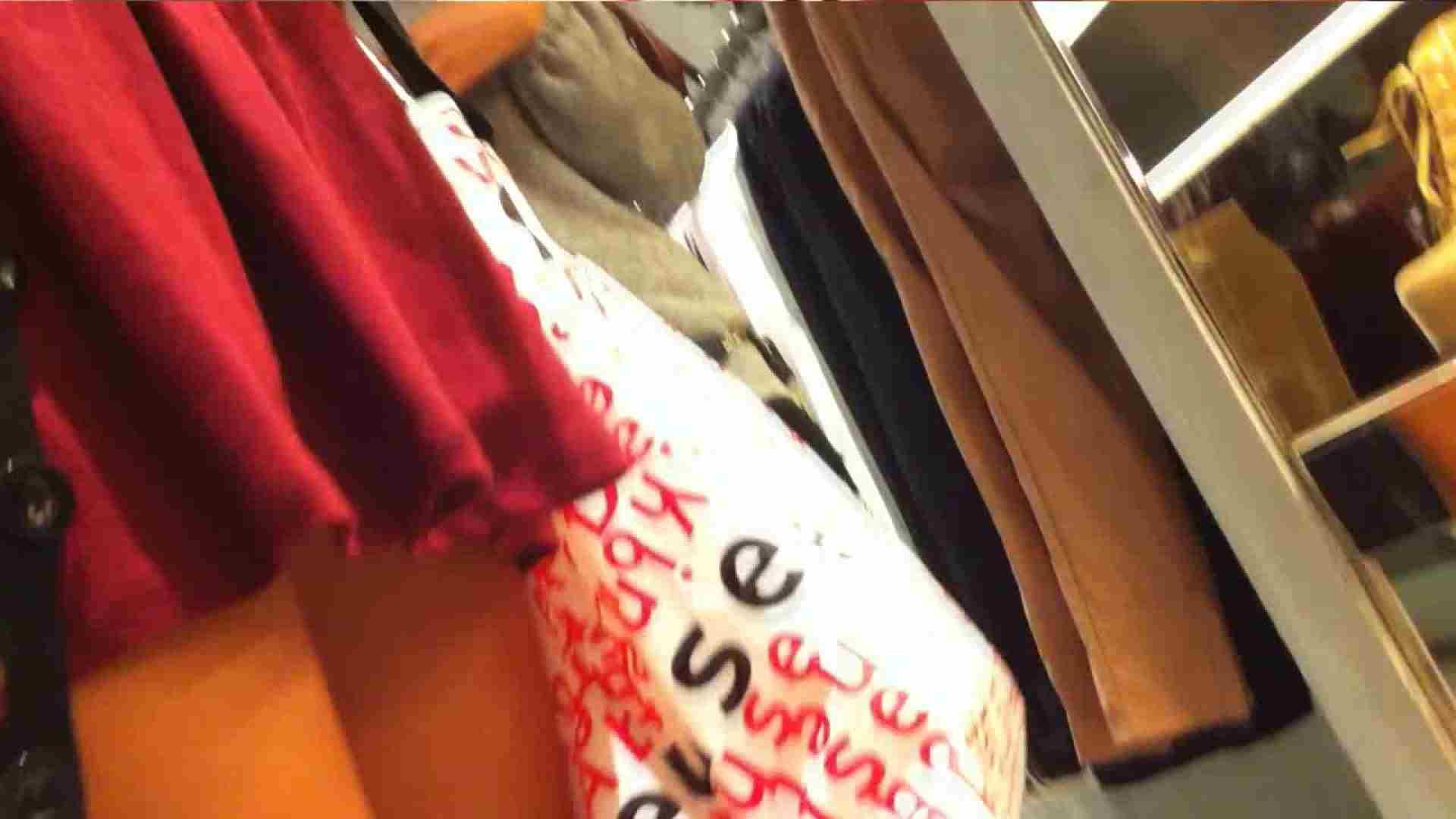 vol.33 美人アパレル胸チラ&パンチラ ギャル系ネーチャンの下着 下着 ワレメ無修正動画無料 92pic 41