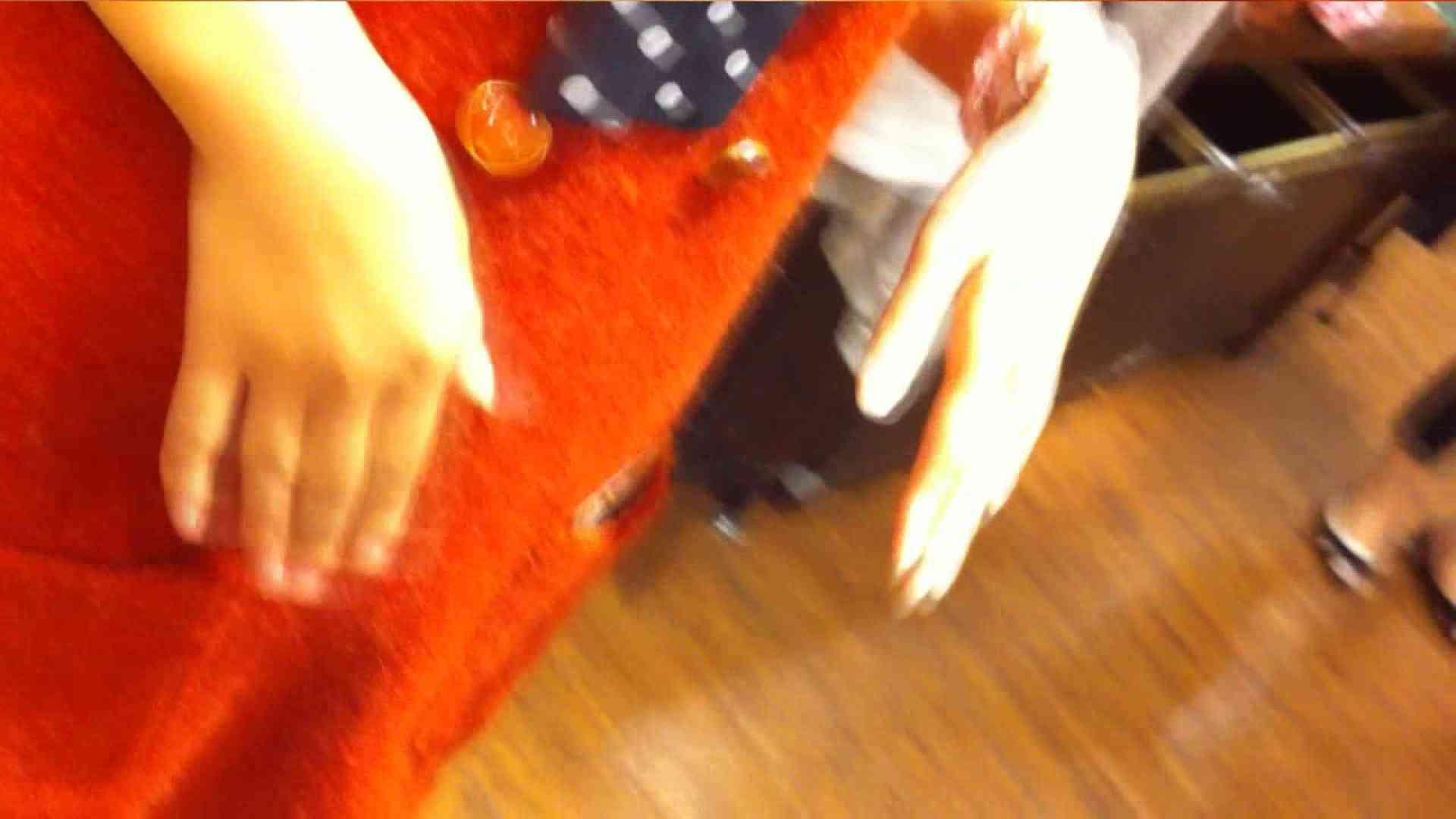 vol.33 美人アパレル胸チラ&パンチラ ギャル系ネーチャンの下着 美しいOLの裸体 | チラ歓迎  92pic 71