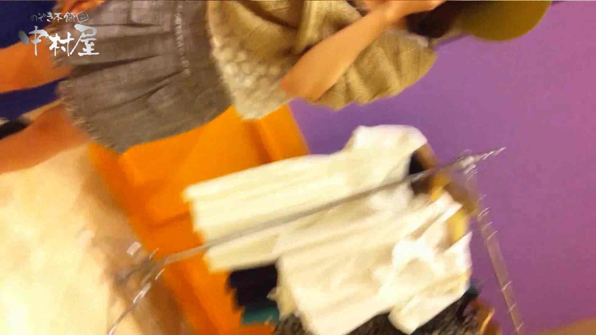 vol.42 美人アパレル胸チラ&パンチラ パンチラね~ちゃん、ジャスコの前♪ 新入生パンチラ のぞき動画画像 86pic 9