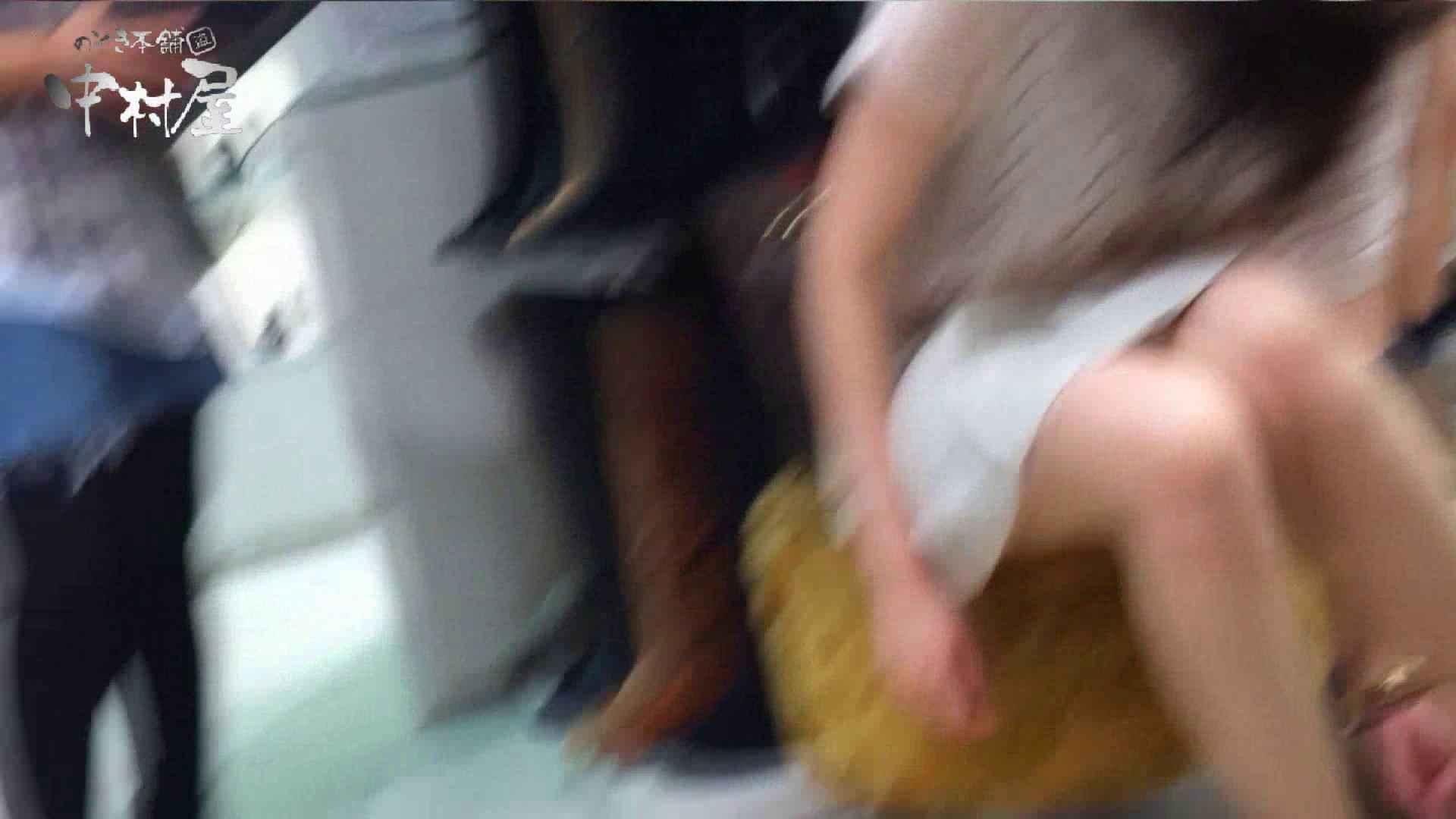 vol.42 美人アパレル胸チラ&パンチラ パンチラね~ちゃん、ジャスコの前♪ 接写  86pic 30