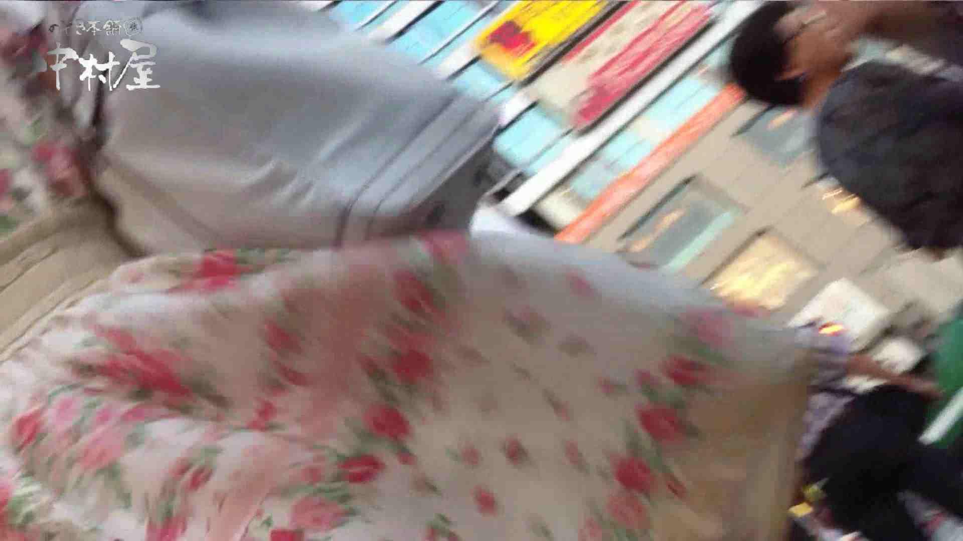 vol.42 美人アパレル胸チラ&パンチラ パンチラね~ちゃん、ジャスコの前♪ 美しいOLの裸体 オメコ動画キャプチャ 86pic 37