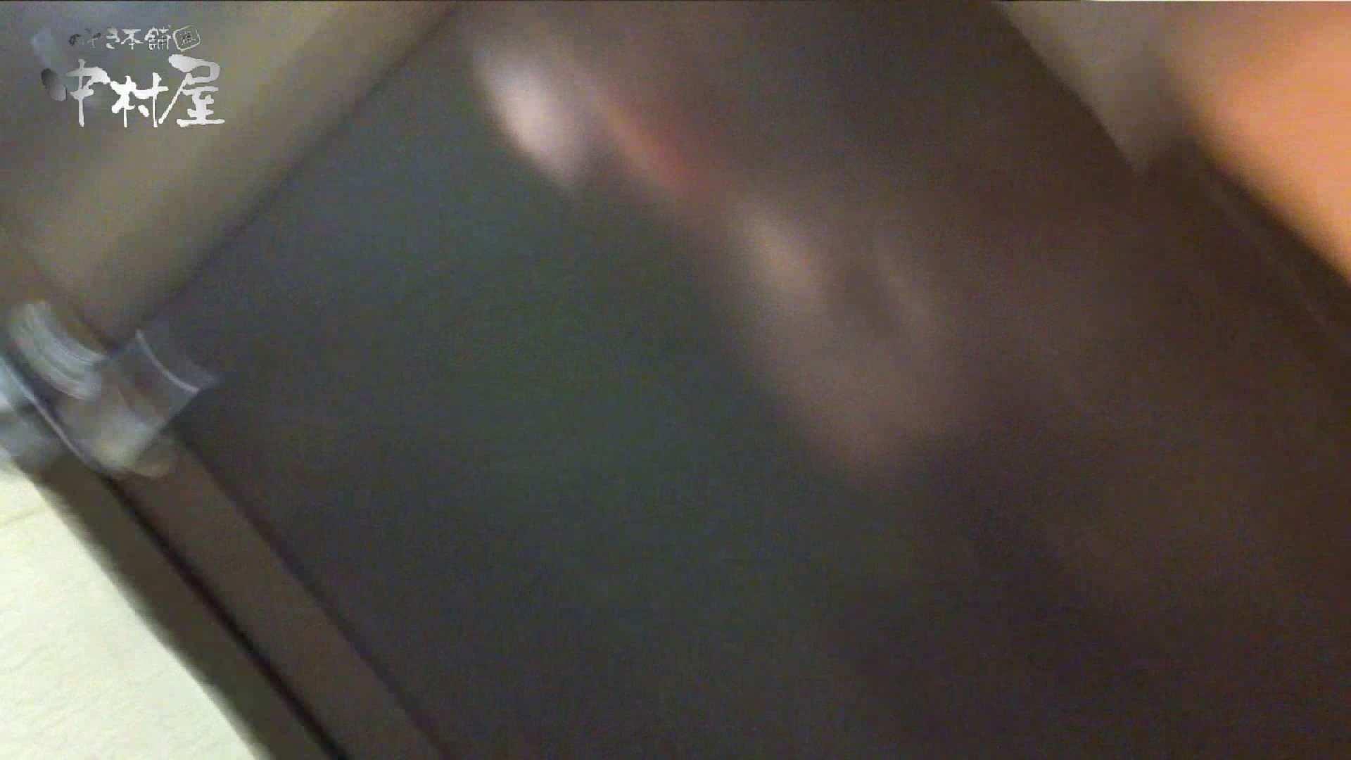 vol.42 美人アパレル胸チラ&パンチラ パンチラね~ちゃん、ジャスコの前♪ 美しいOLの裸体 オメコ動画キャプチャ 86pic 47