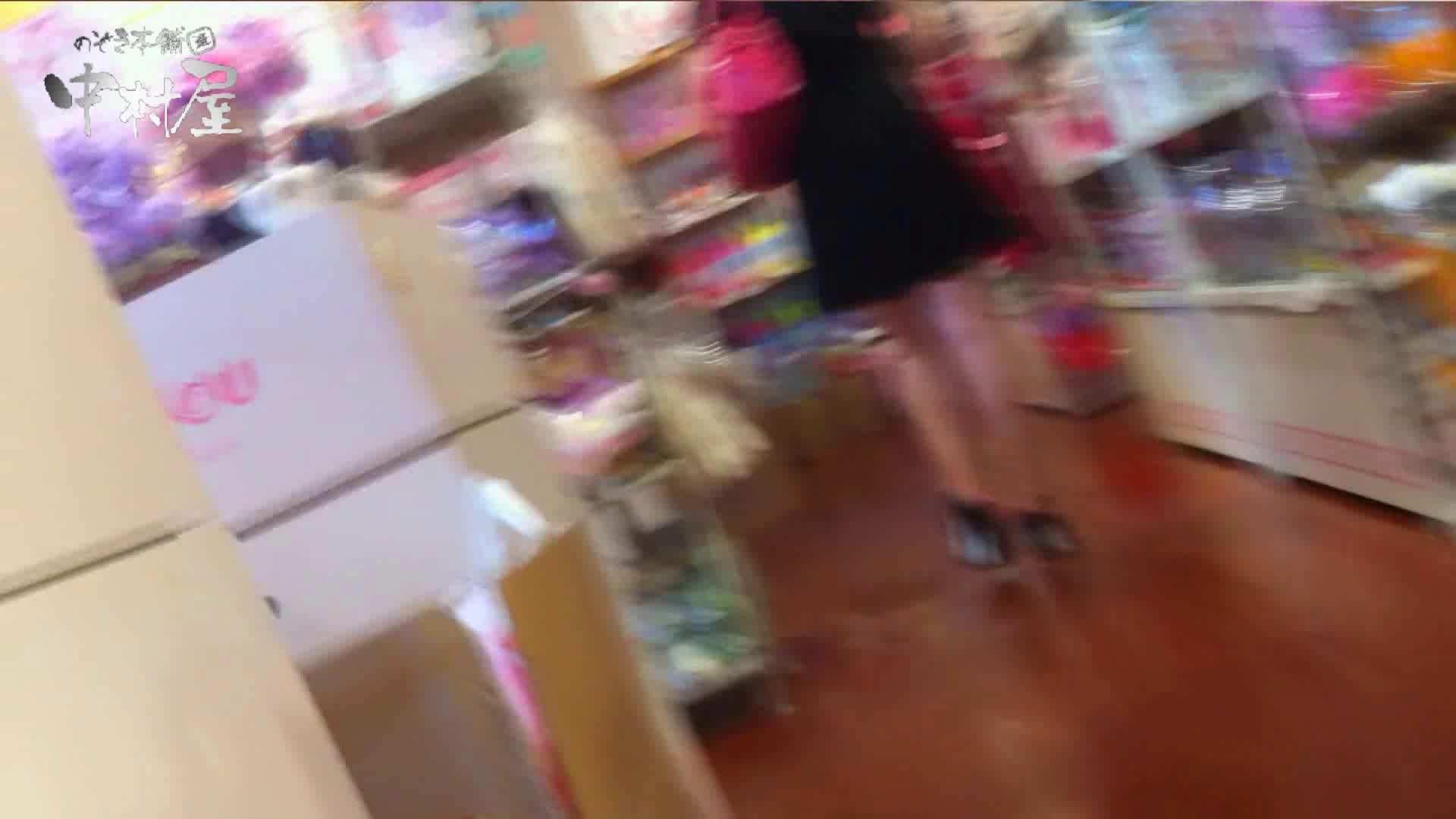 vol.42 美人アパレル胸チラ&パンチラ パンチラね~ちゃん、ジャスコの前♪ 新入生パンチラ のぞき動画画像 86pic 69