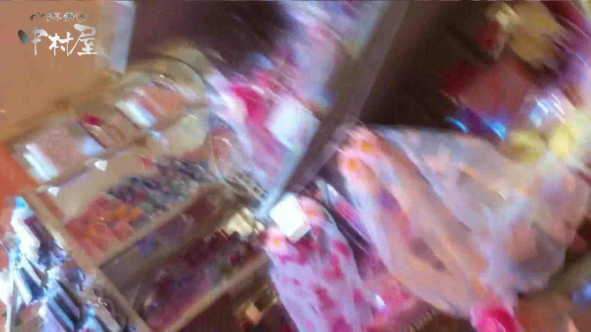 vol.42 美人アパレル胸チラ&パンチラ パンチラね~ちゃん、ジャスコの前♪ 接写   胸チラ  86pic 71