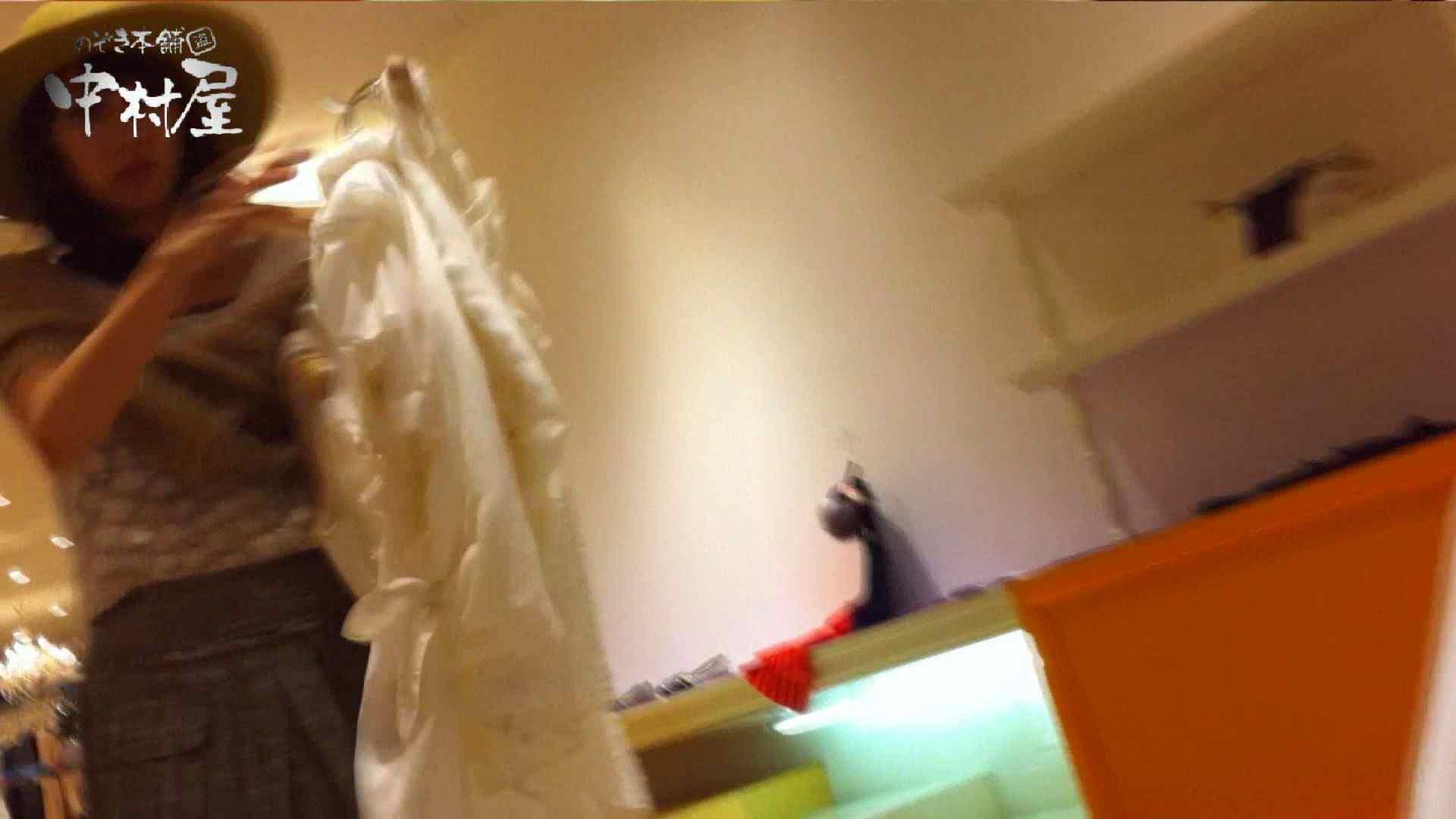 vol.42 美人アパレル胸チラ&パンチラ パンチラね~ちゃん、ジャスコの前♪ 新入生パンチラ のぞき動画画像 86pic 74
