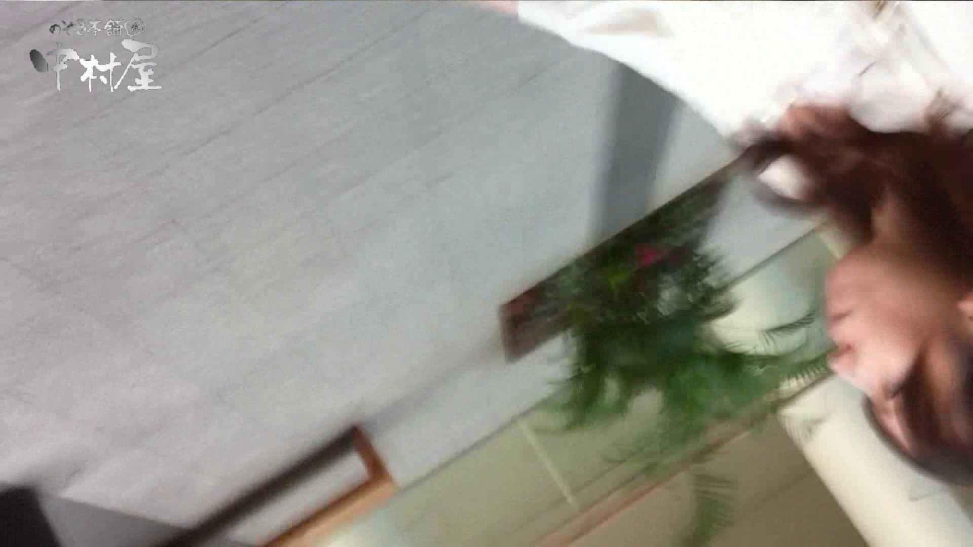 vol.44 可愛いカリスマ店員限定‼胸チラ&パンチラ はみパンねぇさん! 胸チラ   接写  104pic 1