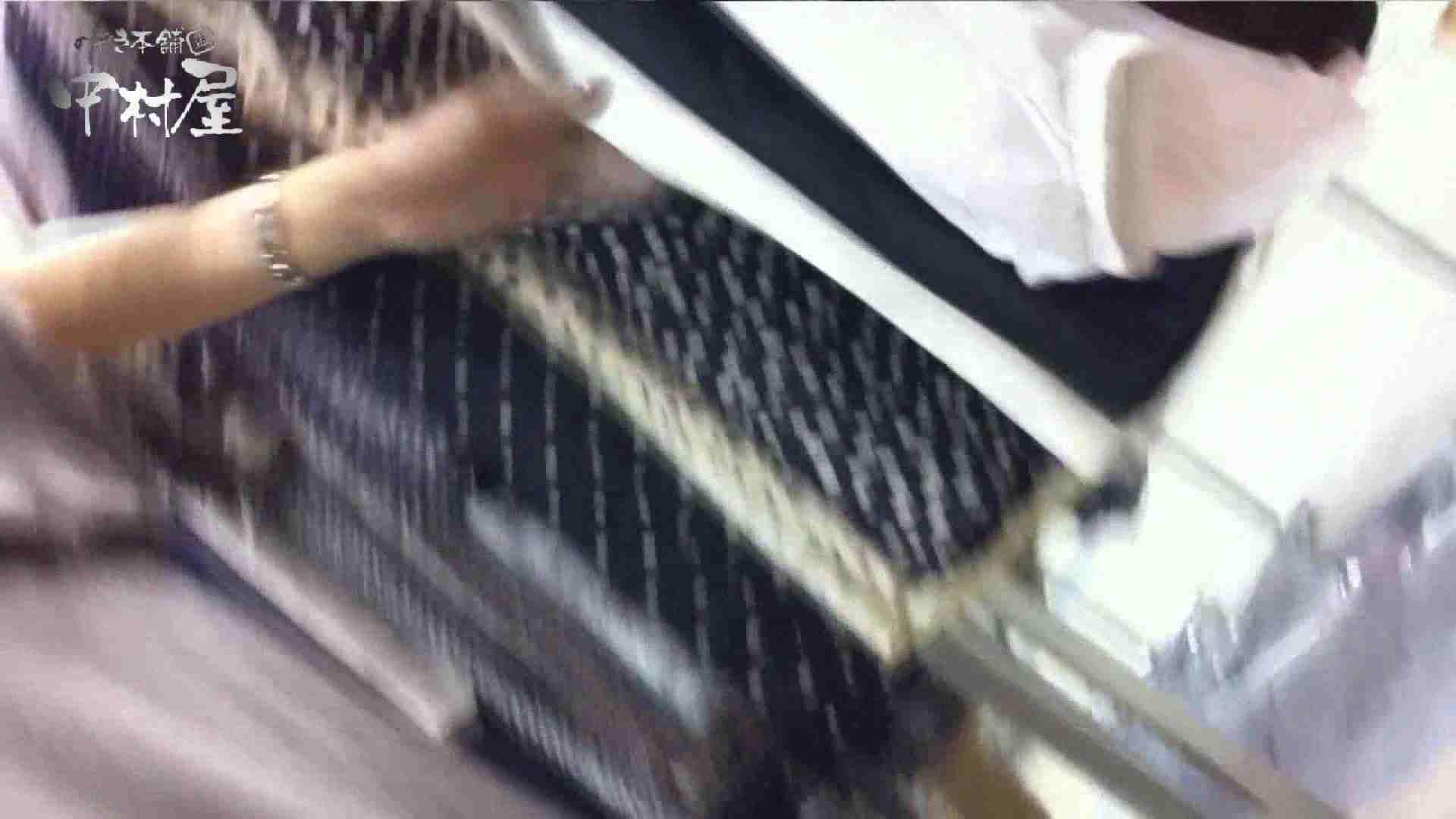 vol.44 可愛いカリスマ店員限定‼胸チラ&パンチラ はみパンねぇさん! 胸チラ   接写  104pic 6