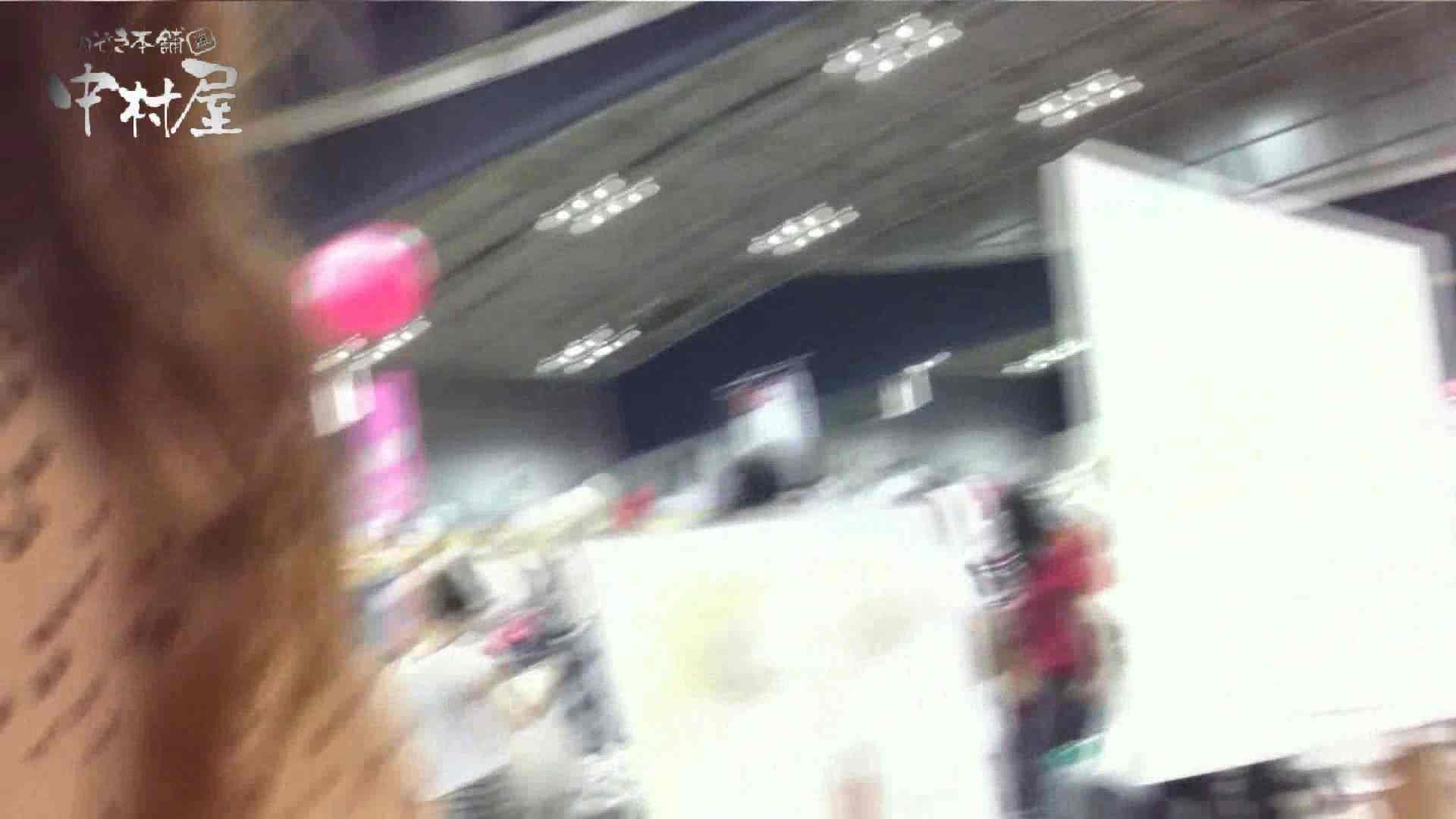 vol.44 可愛いカリスマ店員限定‼胸チラ&パンチラ はみパンねぇさん! 新入生パンチラ おめこ無修正画像 104pic 19