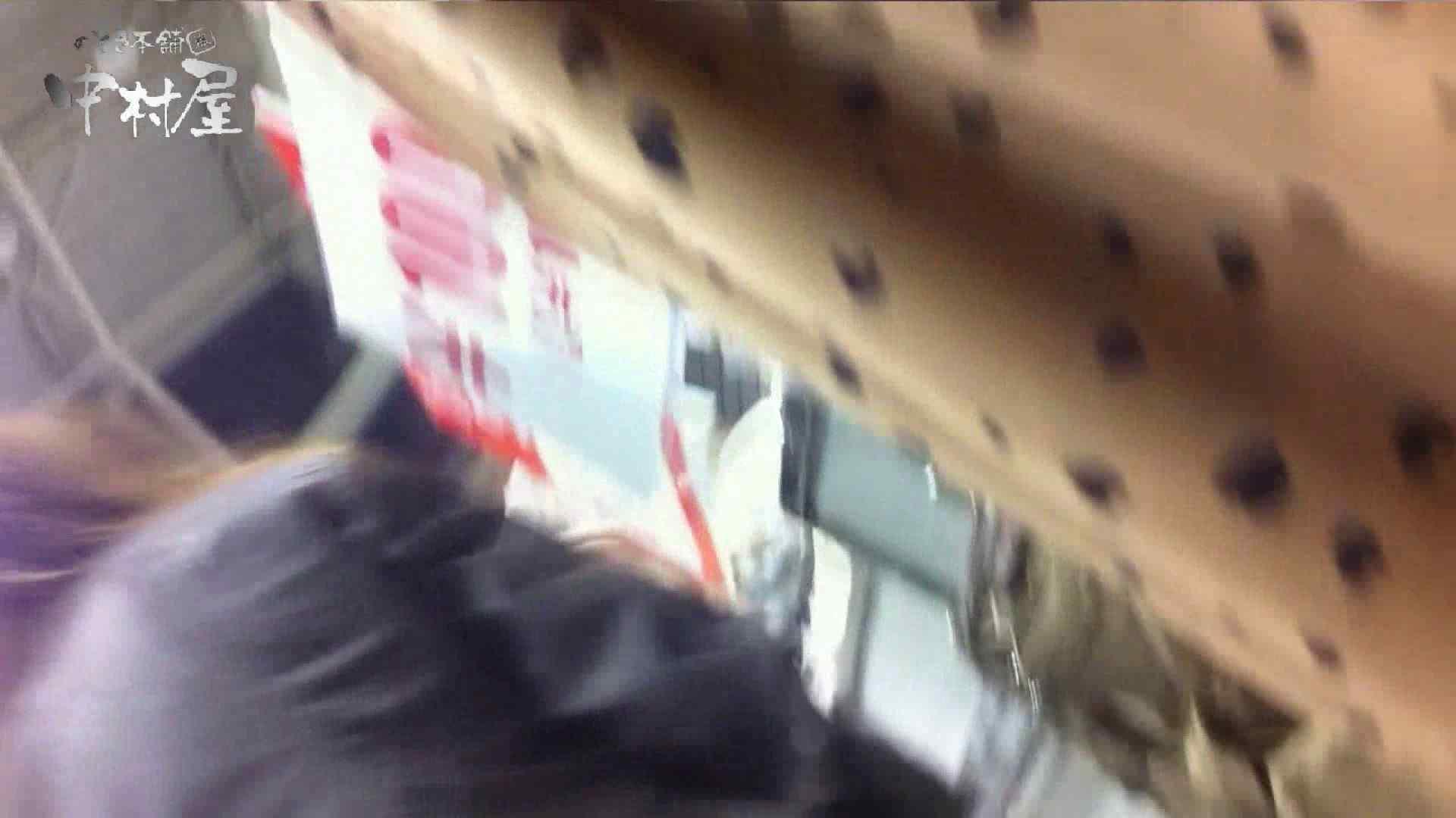 vol.44 可愛いカリスマ店員限定‼胸チラ&パンチラ はみパンねぇさん! 美しいOLの裸体 アダルト動画キャプチャ 104pic 22